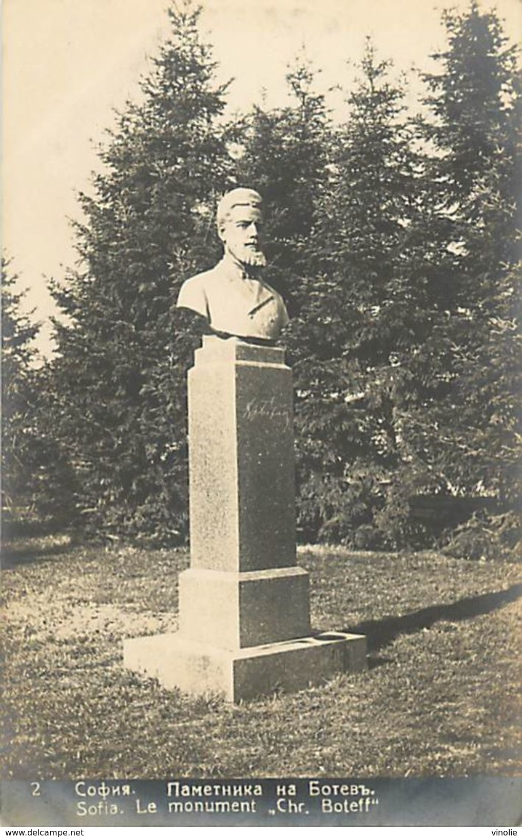A-17-8755 : BULGARIE. SOFIA. MONUMENT  CHR BOTEFF - Belarus