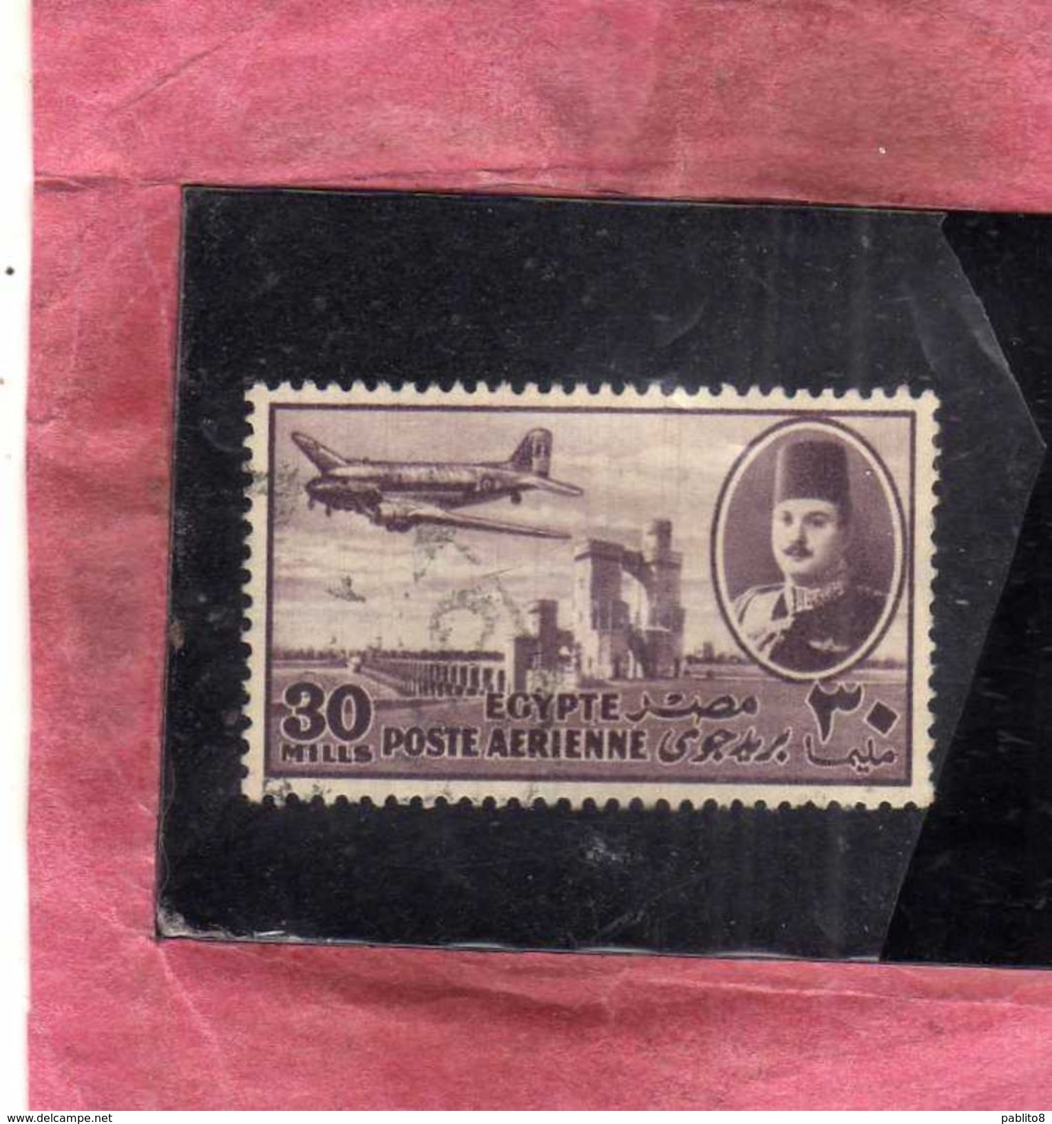 EGYPT EGITTO 1947 AIR MAIL POSTA AEREA KING FAROUK DELTA DAM DC-3 PLANE 30m USATO USED OBLITERE' - Posta Aerea