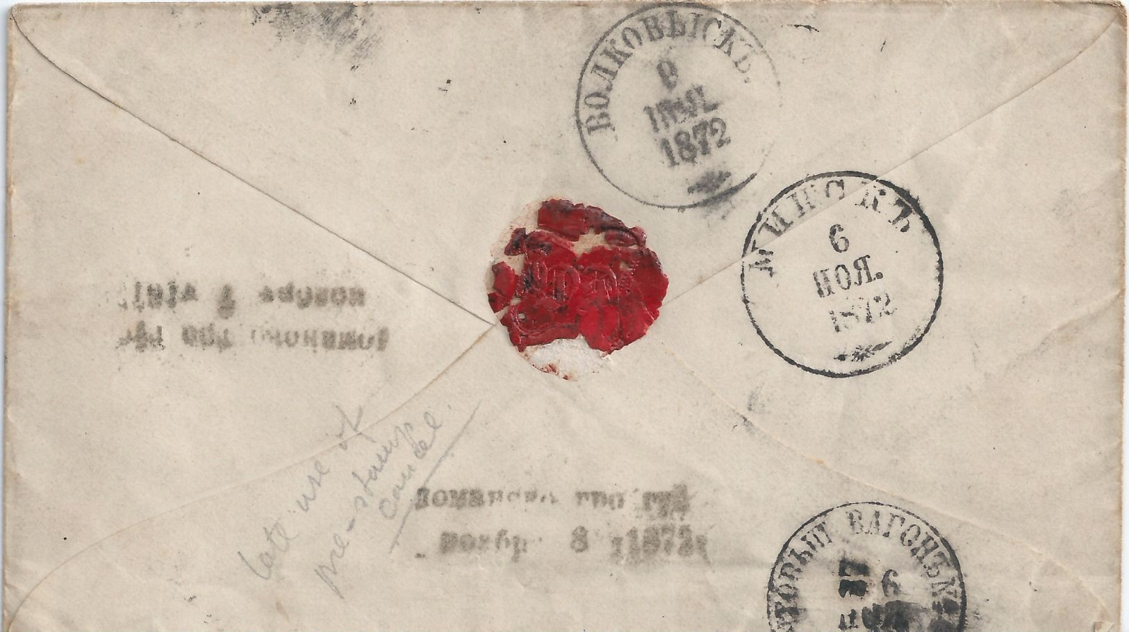 RUSSIA Cover 1872 Multiple Postmarks - 1857-1916 Empire