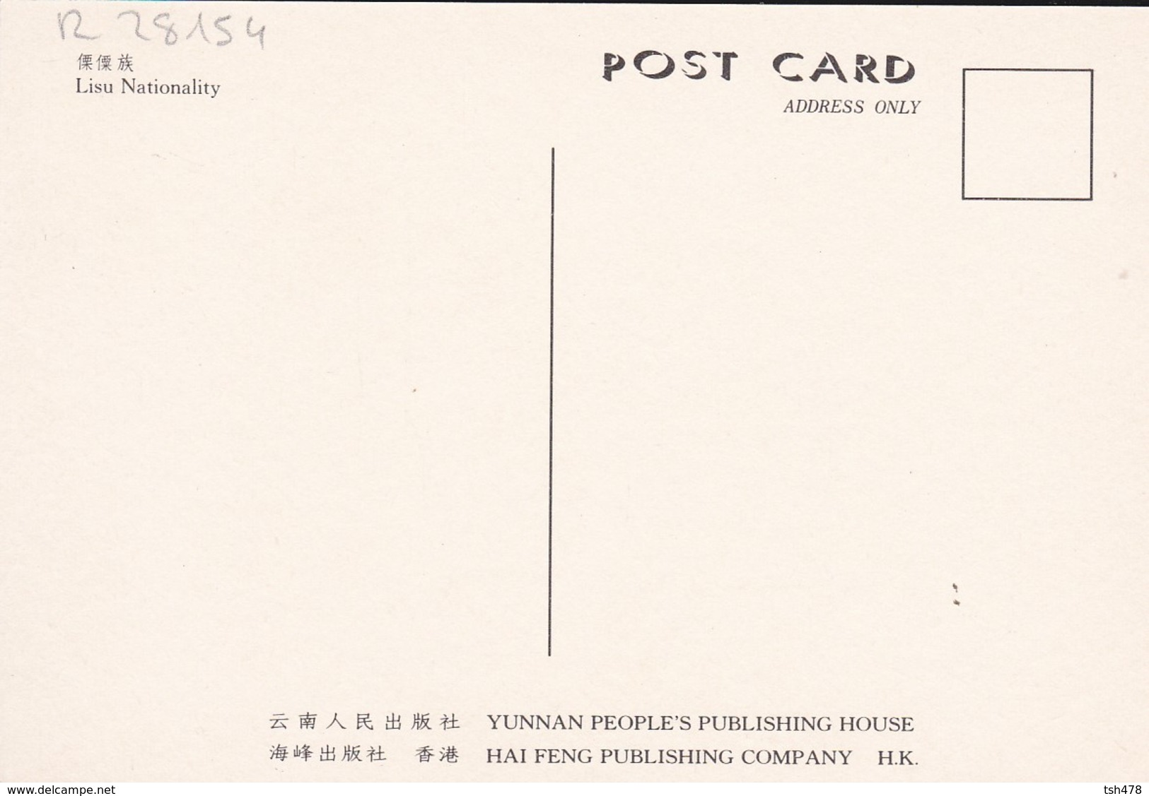 ASIE--CHINE-CHINA--lisu Nationality--yunnan People's Publishing House--voir 2 Scans - Chine