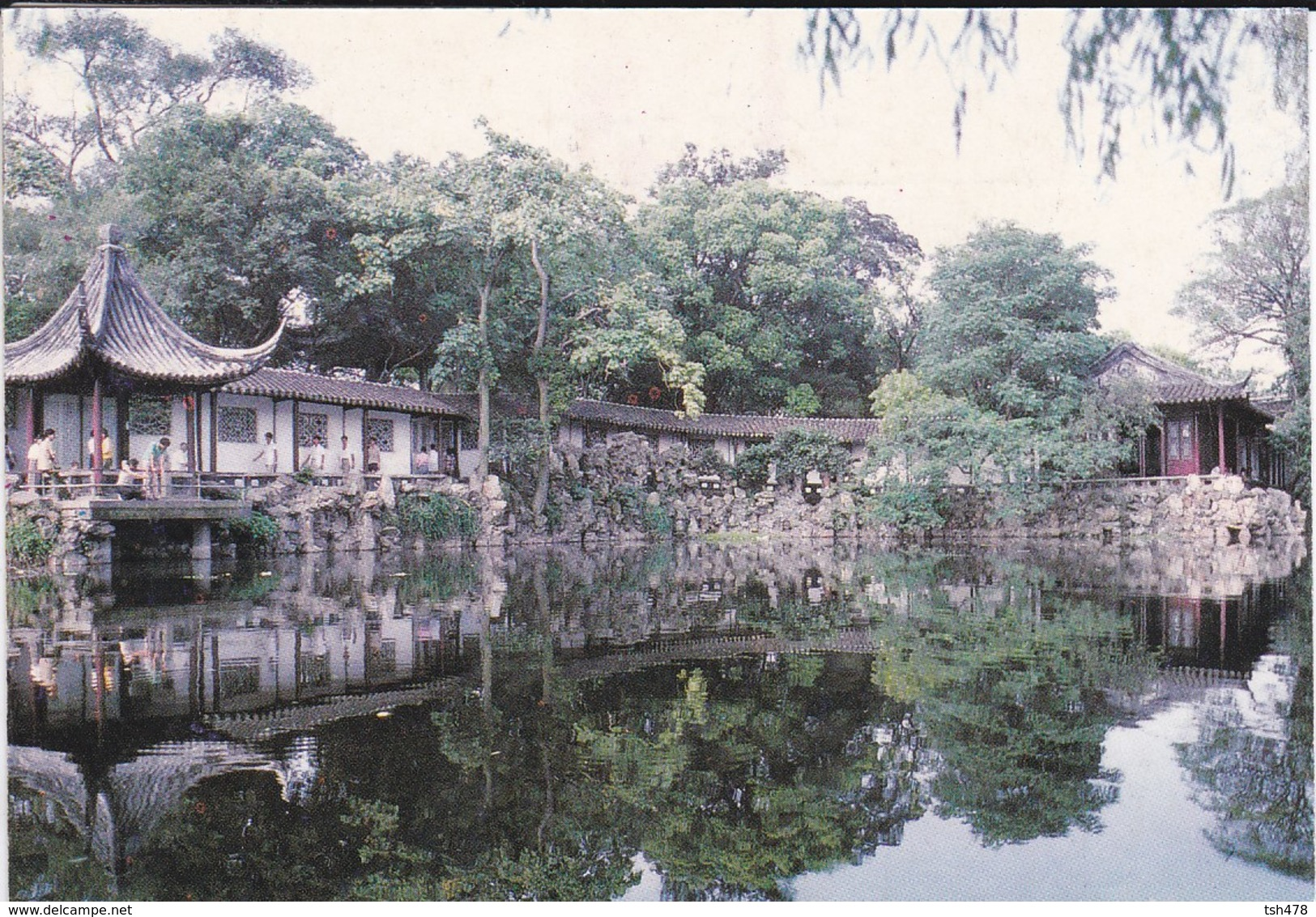 ASIE--CHINE-CHINA--SUZHOU--canglang Pavilion Garden --voir 2 Scans - Chine