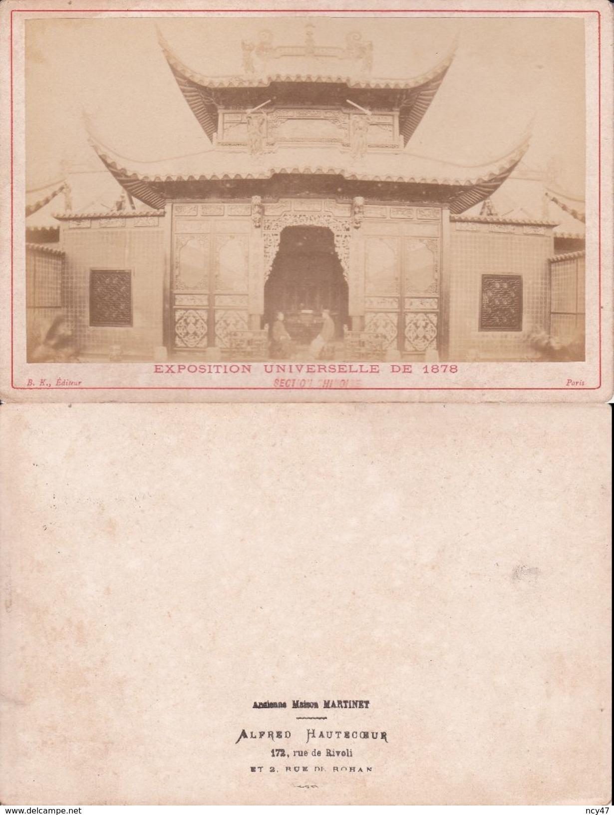 PHOTOS.  Exposition Universelle De 1878 à Paris. Section Chinoise. Photo Sur Support Cartonné, Très Très Rare. ..K830 - Photographs