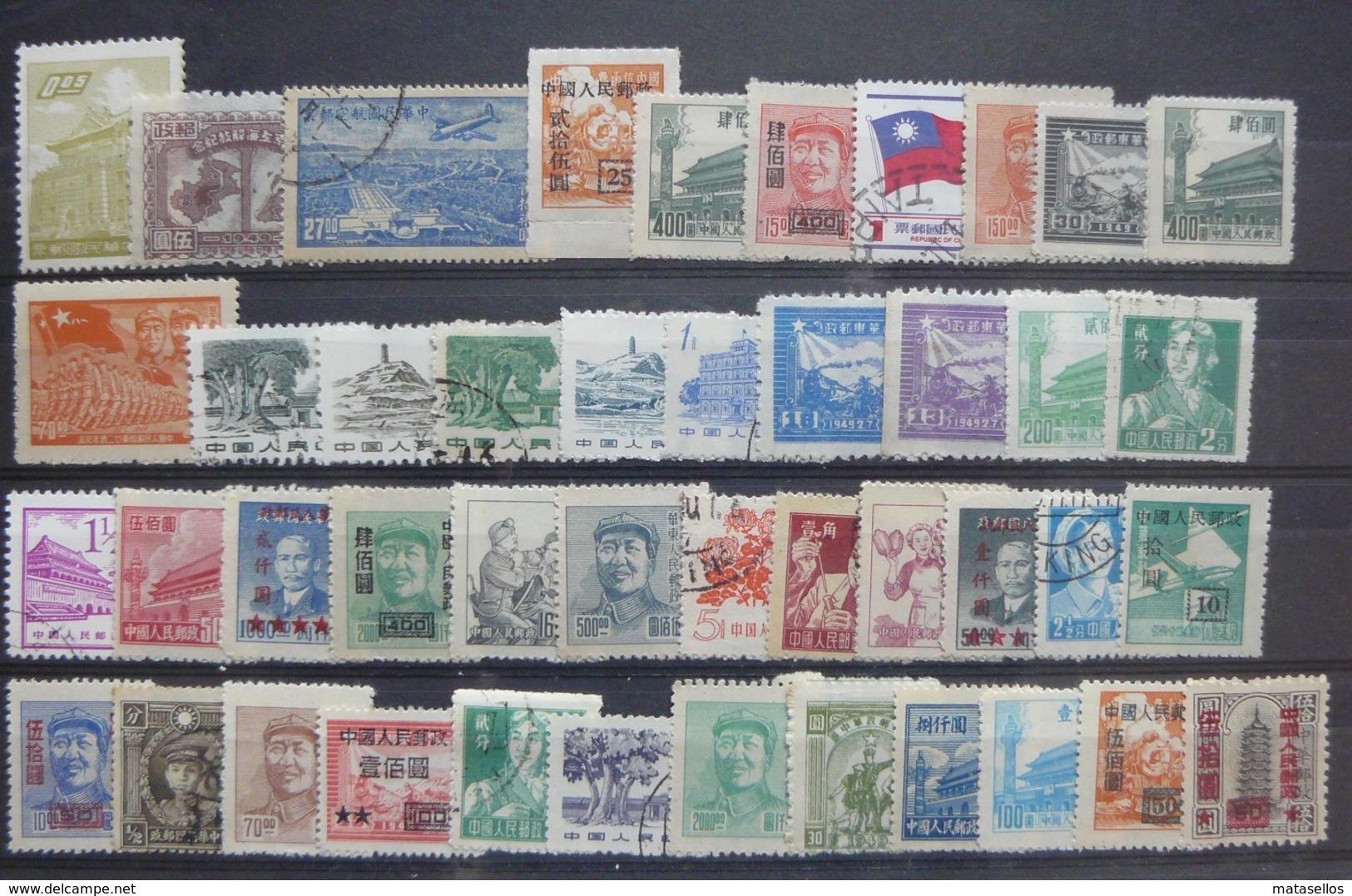 Stamps Of China - Estampillas De China - Cina
