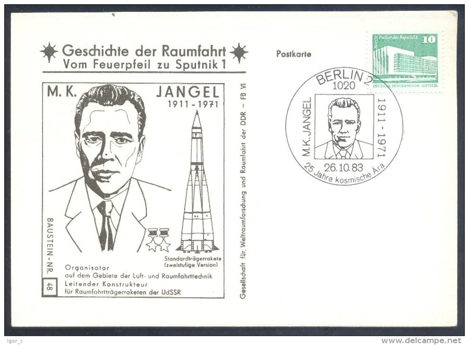 Germany DDR 1983 Card: Space Weltraum Espace: History Of Space Flights 48/50: M.K. Jangel Rocket Rakete Trägerrakete - Briefe U. Dokumente