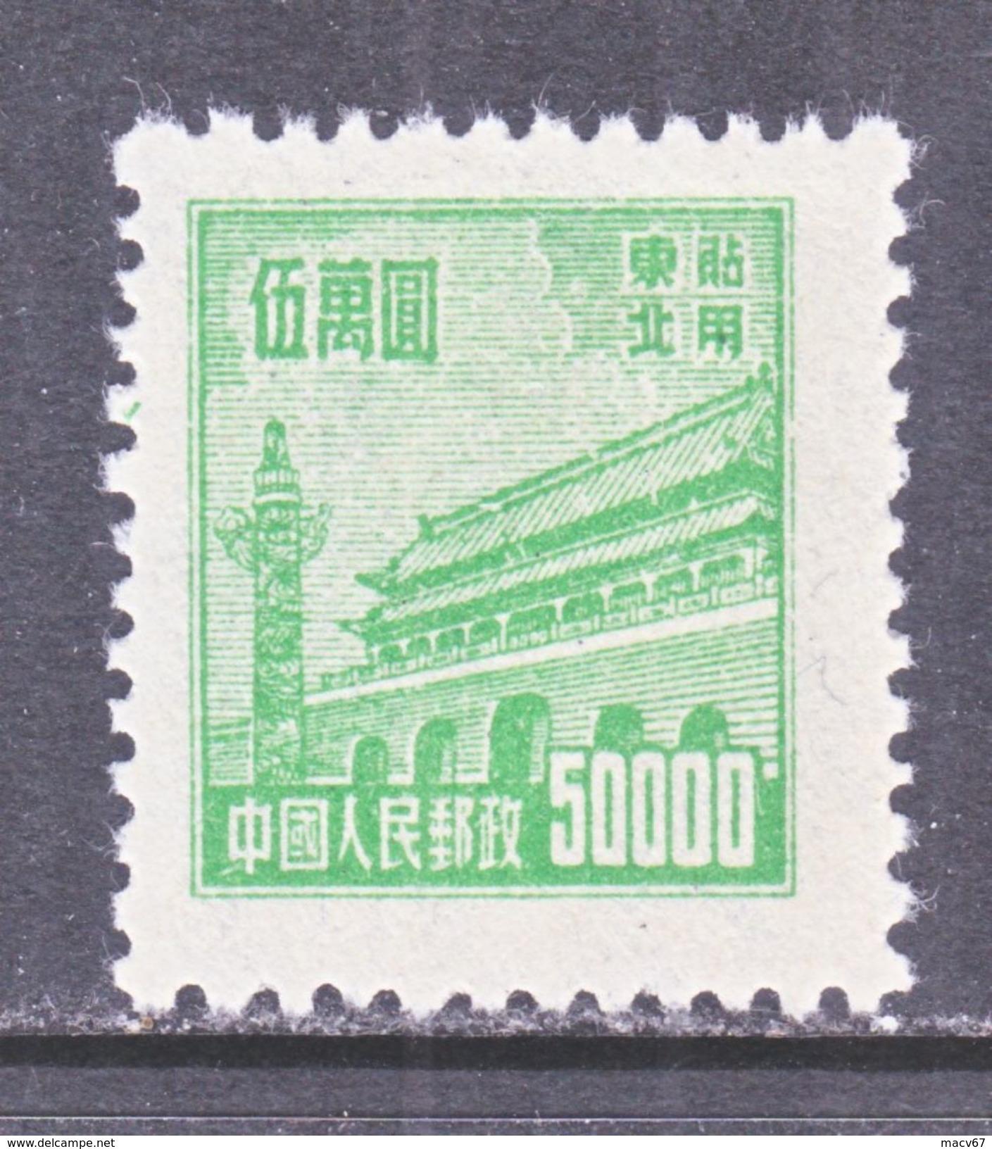 PRC Liberated Area  North-East  China 1 L 149   * - China Del Nordeste 1946-48