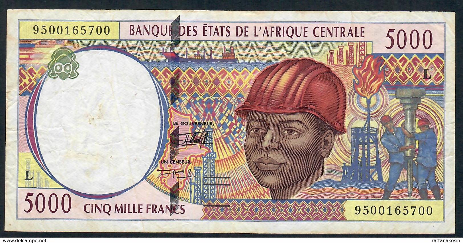 C.A.S. LETTER L GABON P404Lb 5000 FRANCS  (19)95   VF 2 P.h. ! - Gabon