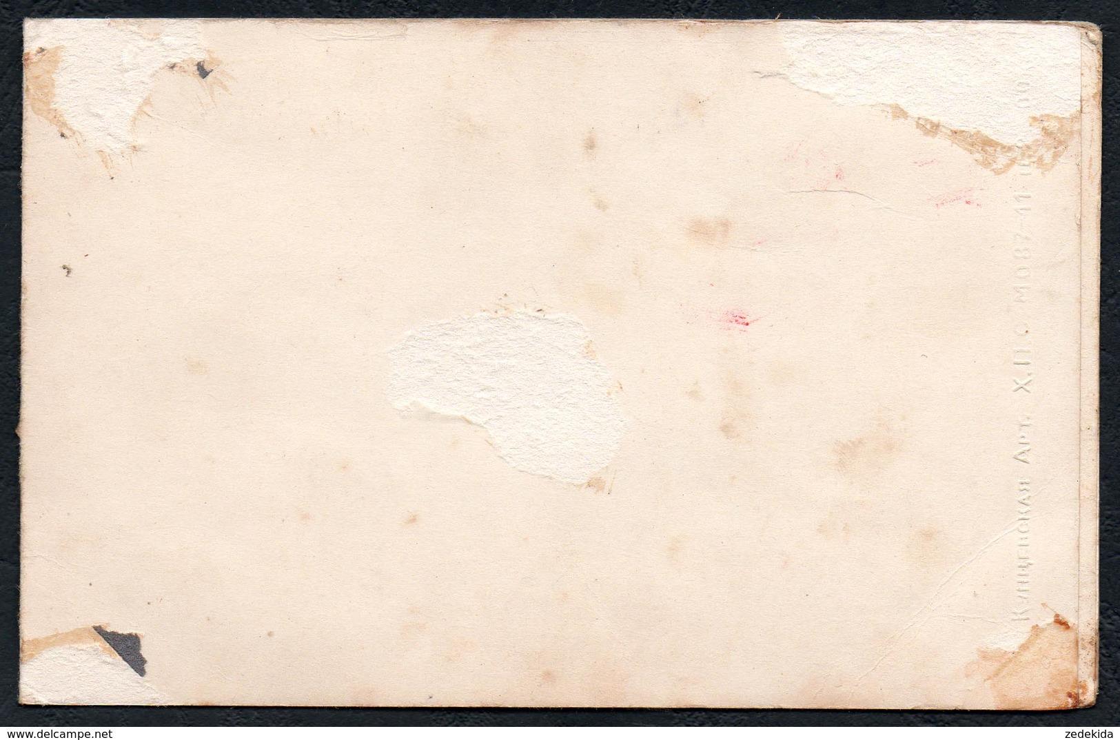 A5905 - Alte Russische Präge Material Glückwunschkarte - Klappkarte Burattino Pinocchio - Sonstige