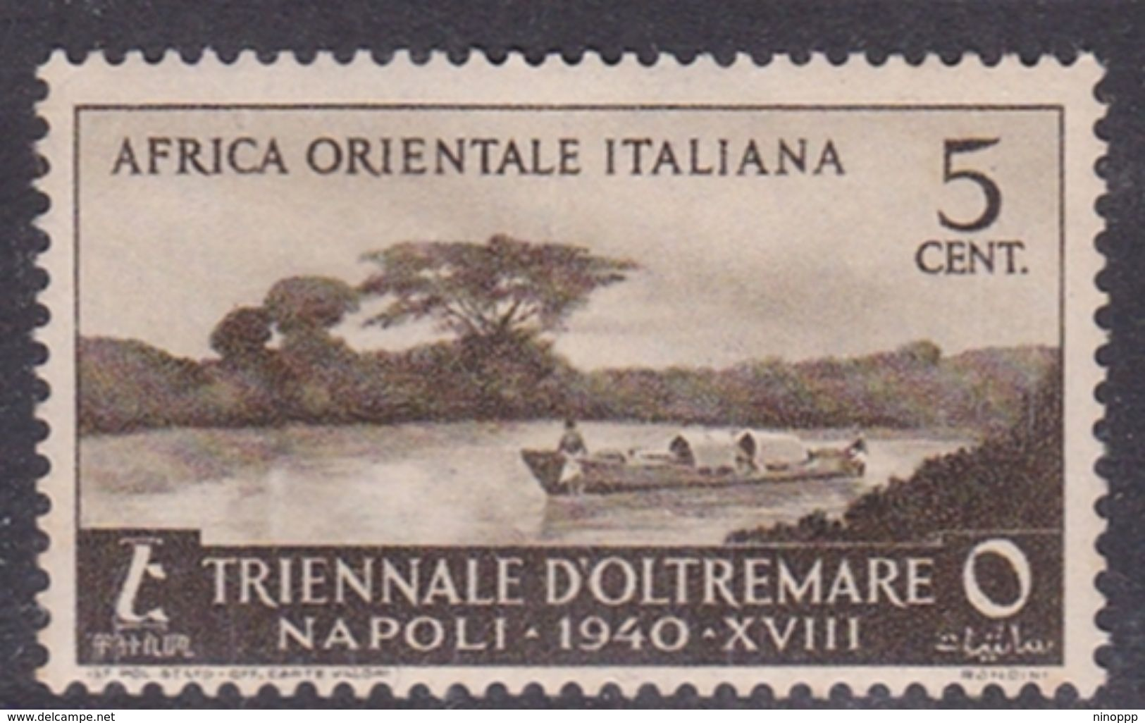 Italy-Colonies And Territories-Italian Eastern Africa S27 1940 First Triennial Overseas Exposition 5c Brown MH - Italy