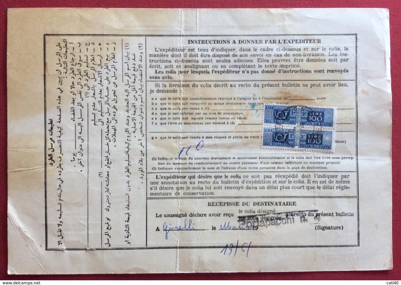 HAMA  SYRIA SIRIA 30/3/69  BOLLETTINO PACCHI PER PERUGIA + GENOVA PORTO SDOGANAMENTO IN DATA 7/6/69 Dopo OLTRE Due Mesi - Storia Postale