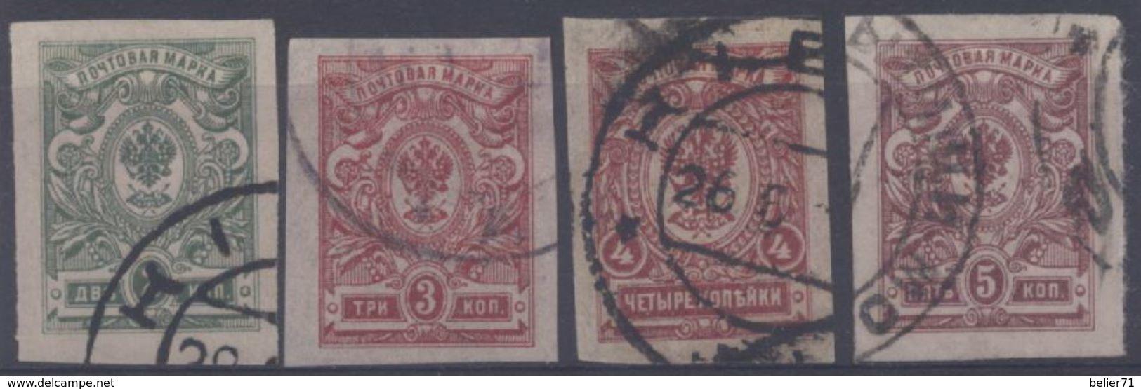 Russie : N° 110 à 113 Oblitéré Année 1917 - 1917-1923 Republic & Soviet Republic
