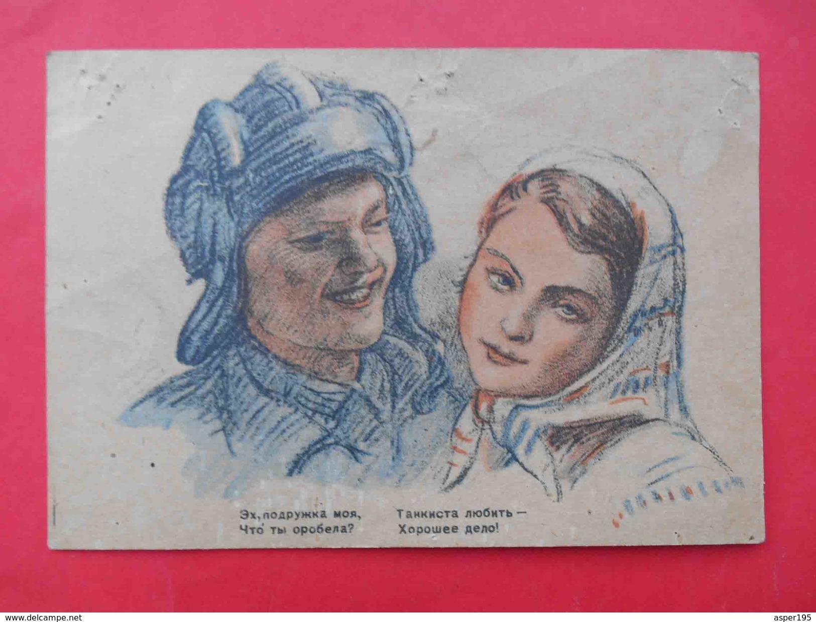 USSR 1940x TANK Driver And Woman, Russian Propaganda Postcard. - Russie