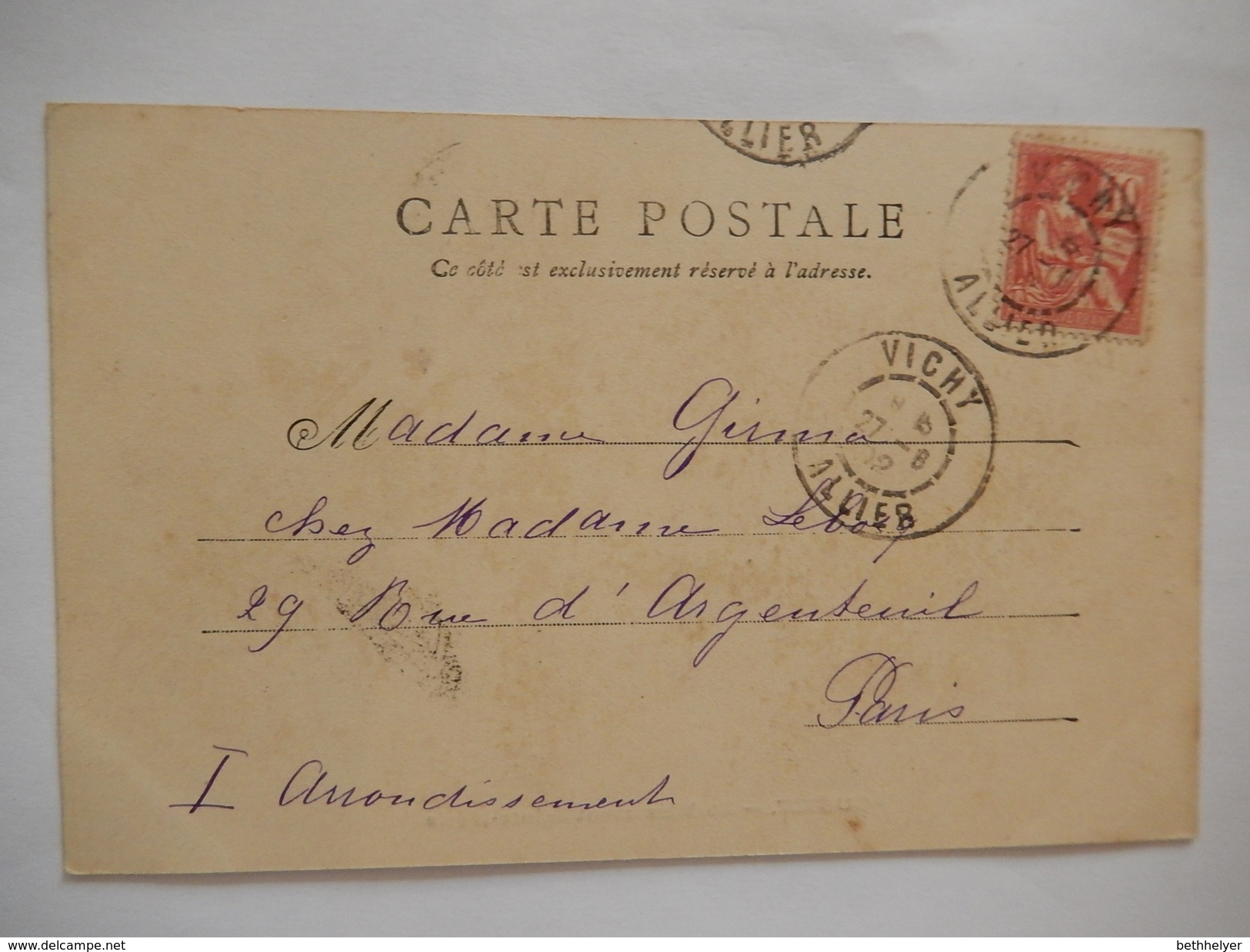 CPA - (03) - RARE - CUSSET - ETABLISSEMENT SAINTE MARIE - C1902 - PRECURSEUR - R4548 - Other Municipalities