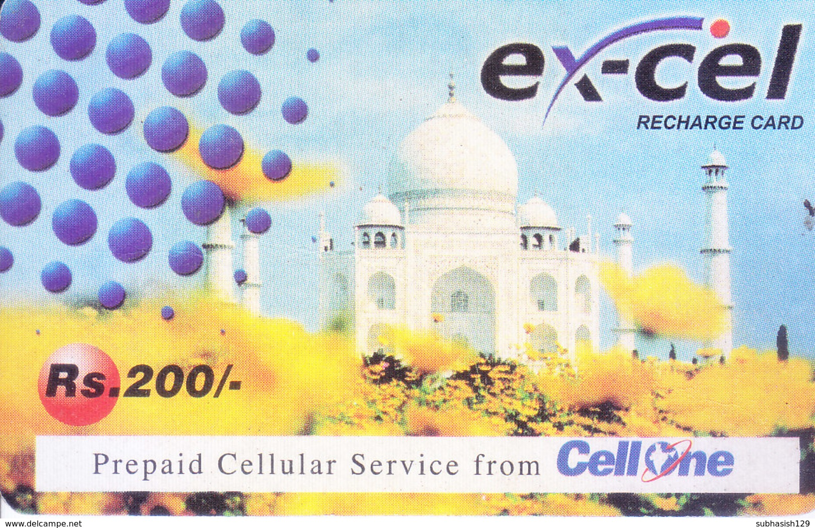MOBILE / TELEPHONE CARD, INDIA - BSNL, EXCEL, RS. 200 RECHARGE CARD - Unclassified