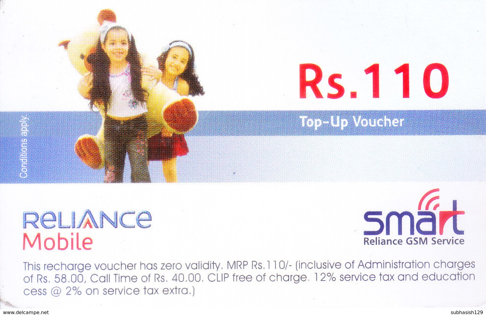 MOBILE / TELEPHONE CARD, INDIA - RELIANCE MOBILE, SMART RS. 110 TOP UP VOUCHER - Unclassified