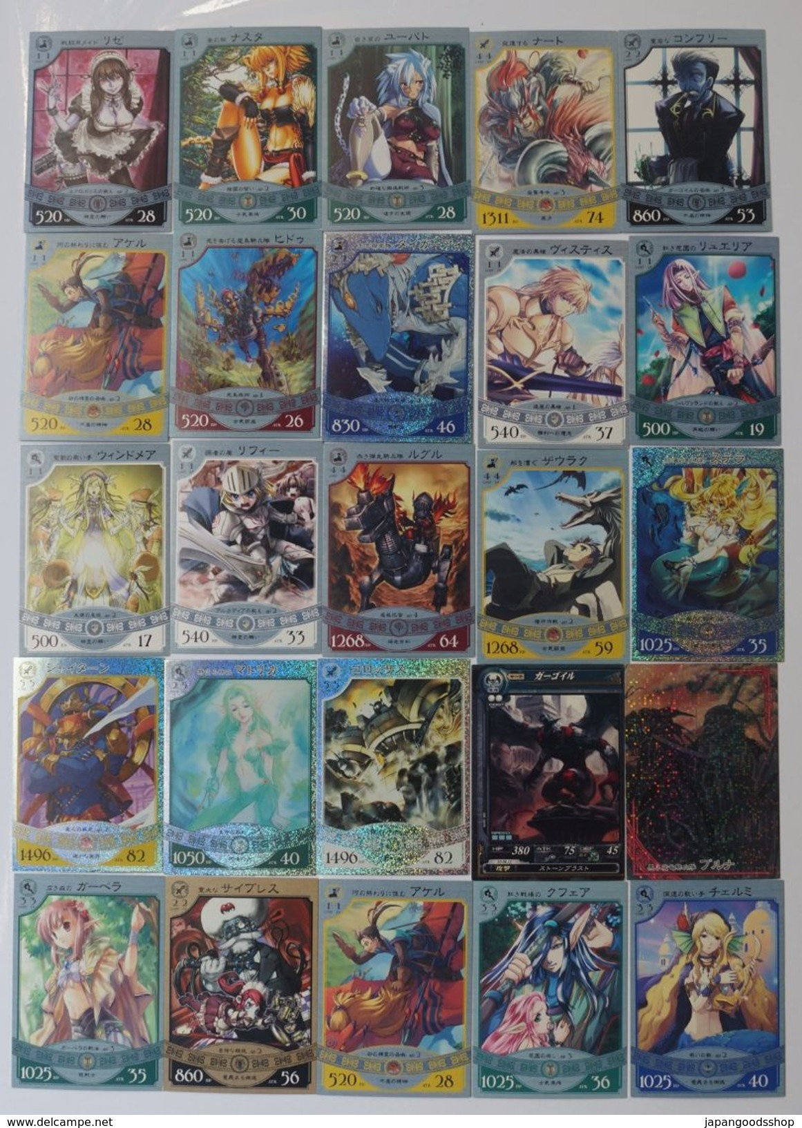 Yuukyuu No Sharin ( Eternal Wheel ) :  25 Japanese Trading Cards - Trading Cards