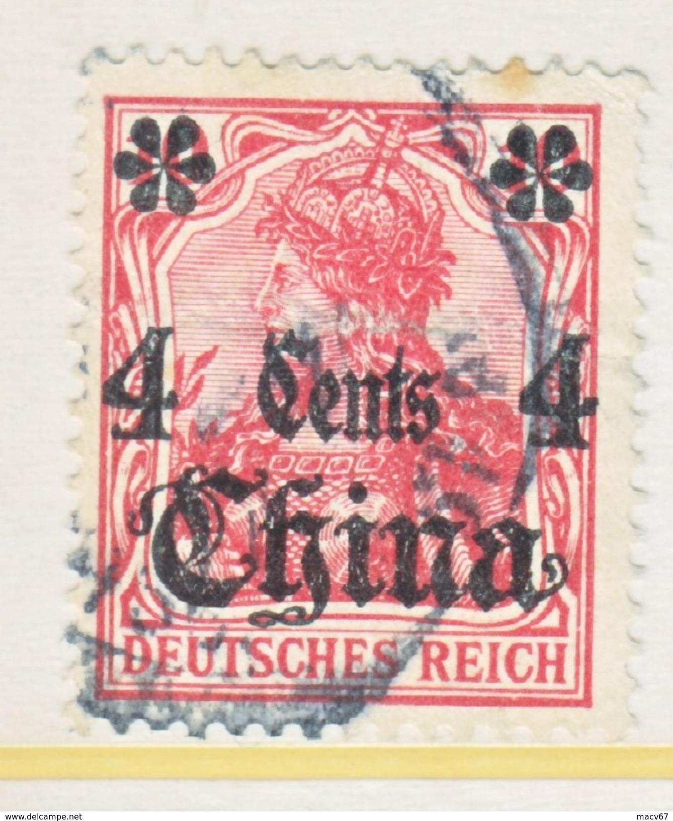 German China 49   (o)  Wmk. - Offices: China