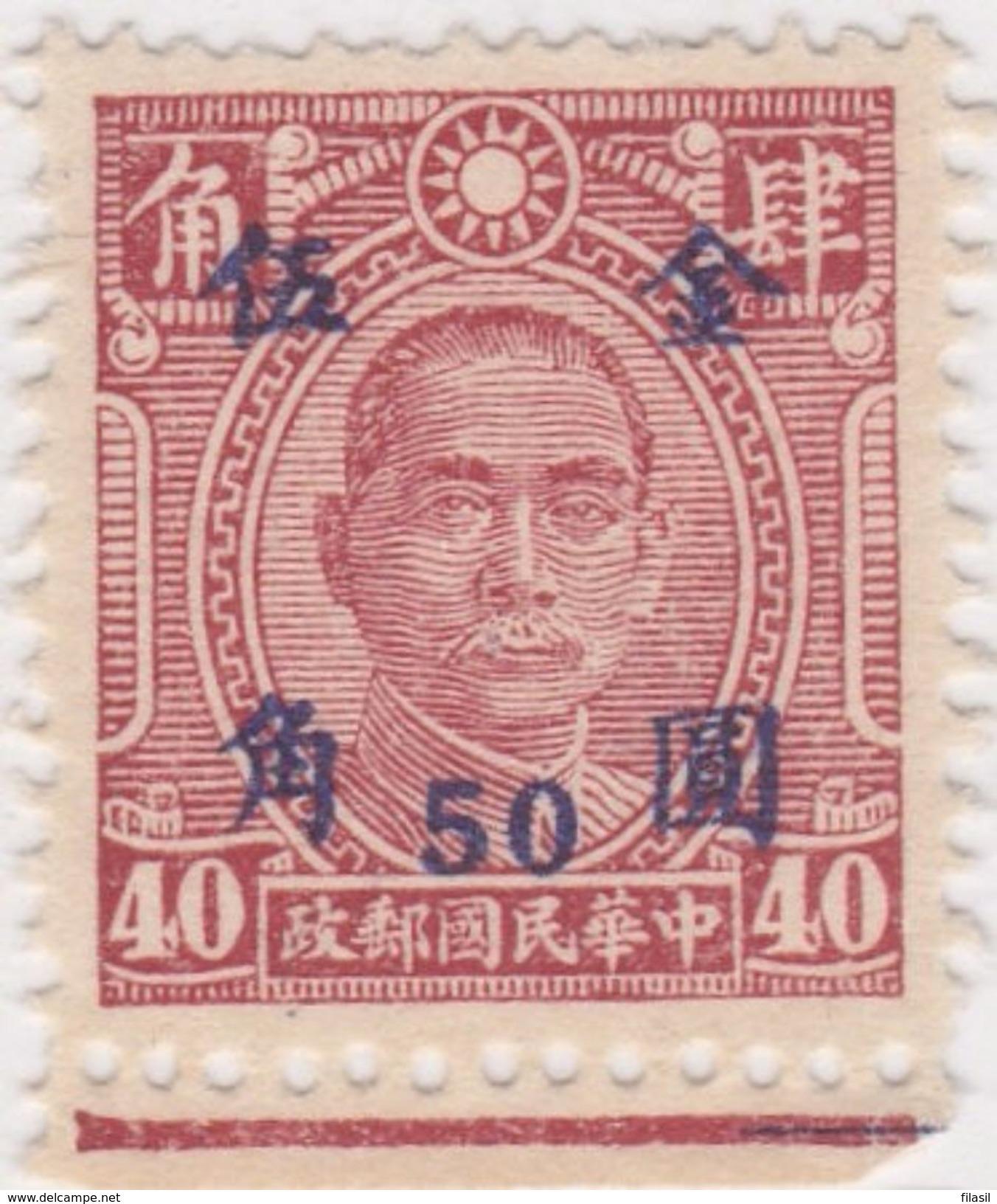 SI53D Cina China Chine 50/40 Rare Fine  Yuan China Stamp  Surcharge NO Gum - 1941-45 Cina Del Nord