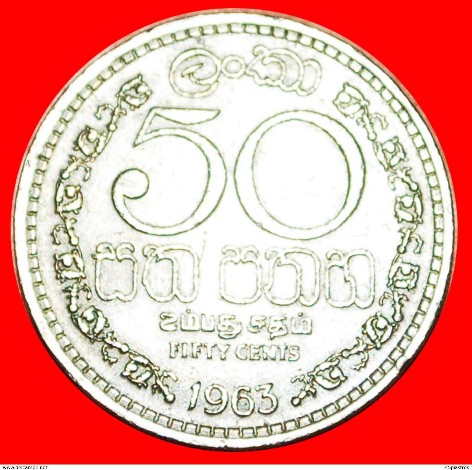 § BRITISH COMMONWEALTH: CEYLON ★ 50 CENTS 1963! LOW START★ NO RESERVE! - Sri Lanka
