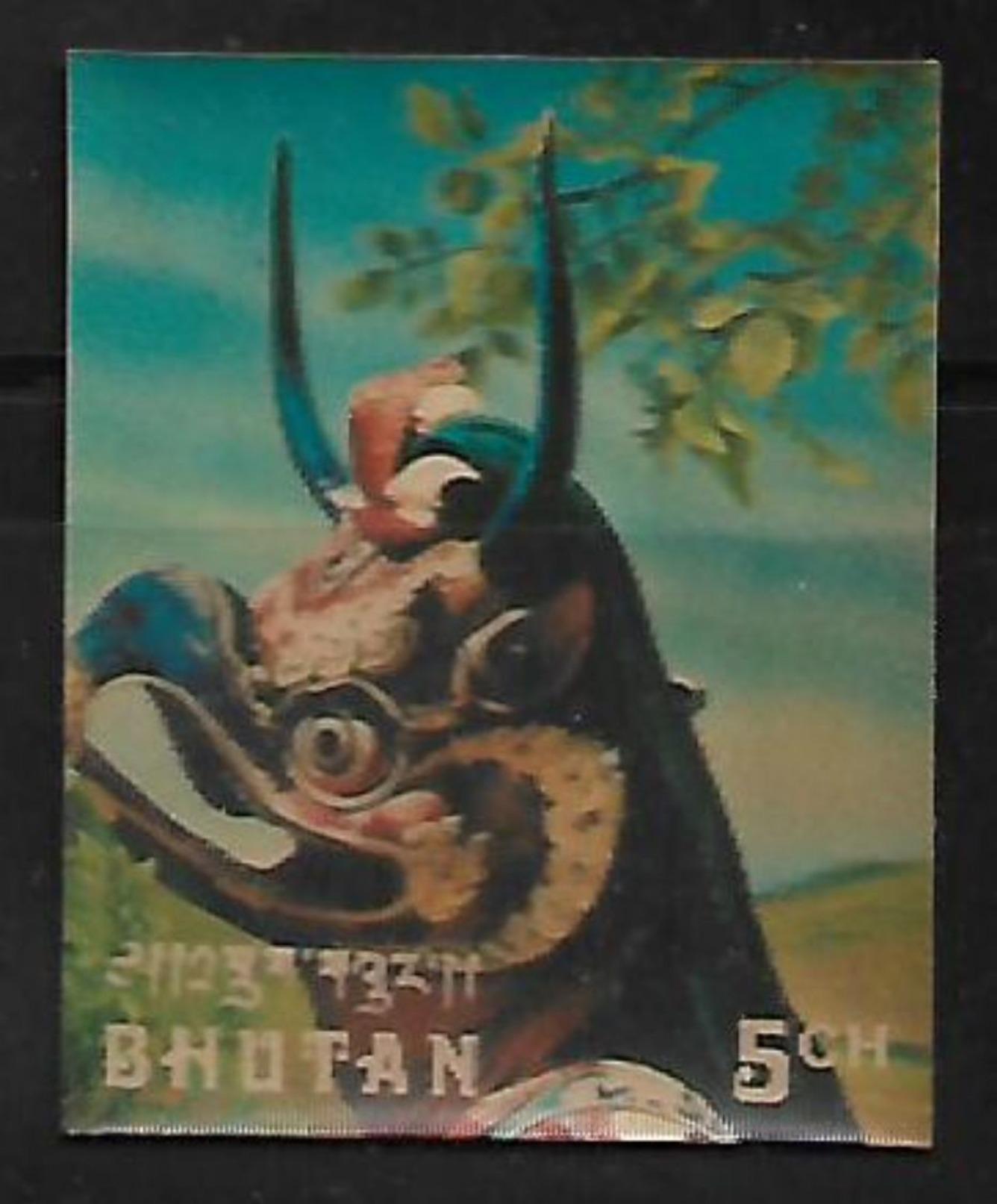 Bhutan 5 Chetrum Mask 3D Stamp # AR:147 - Bhutan