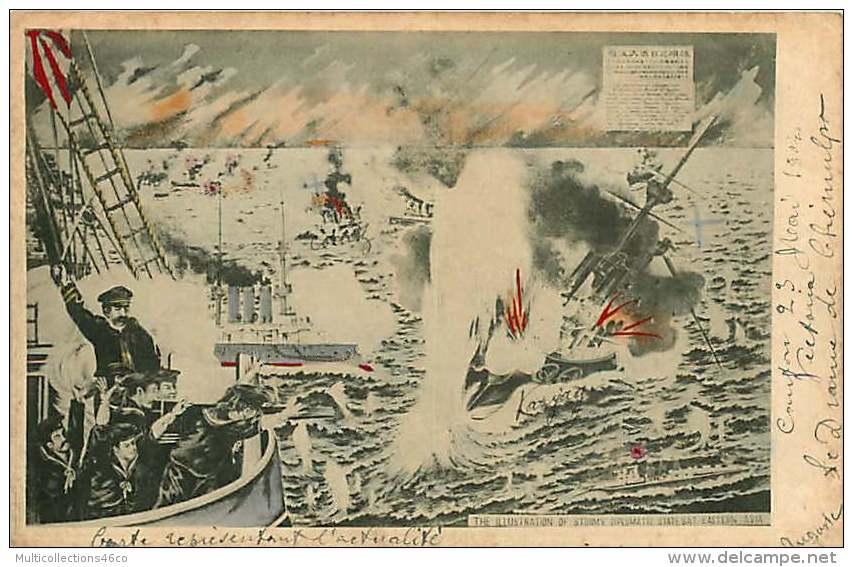180817 - COREE DU SUD INCHEON Bataille Navale De Chemulpo -  Vainqueur Japon Militaria ASIE - Corée Du Sud