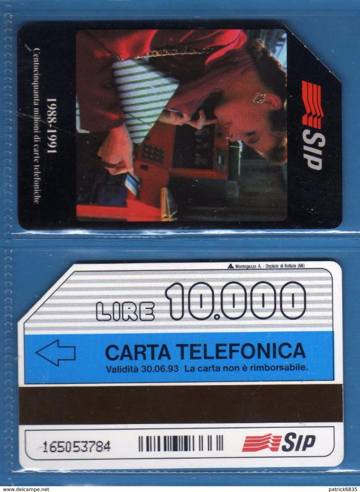 (1Eu) USATA °- 150 MILIONI DI CARTE  - LIRE  10.000-  C&C.2192 - Mn - .  Vedi Descrizione - Italy