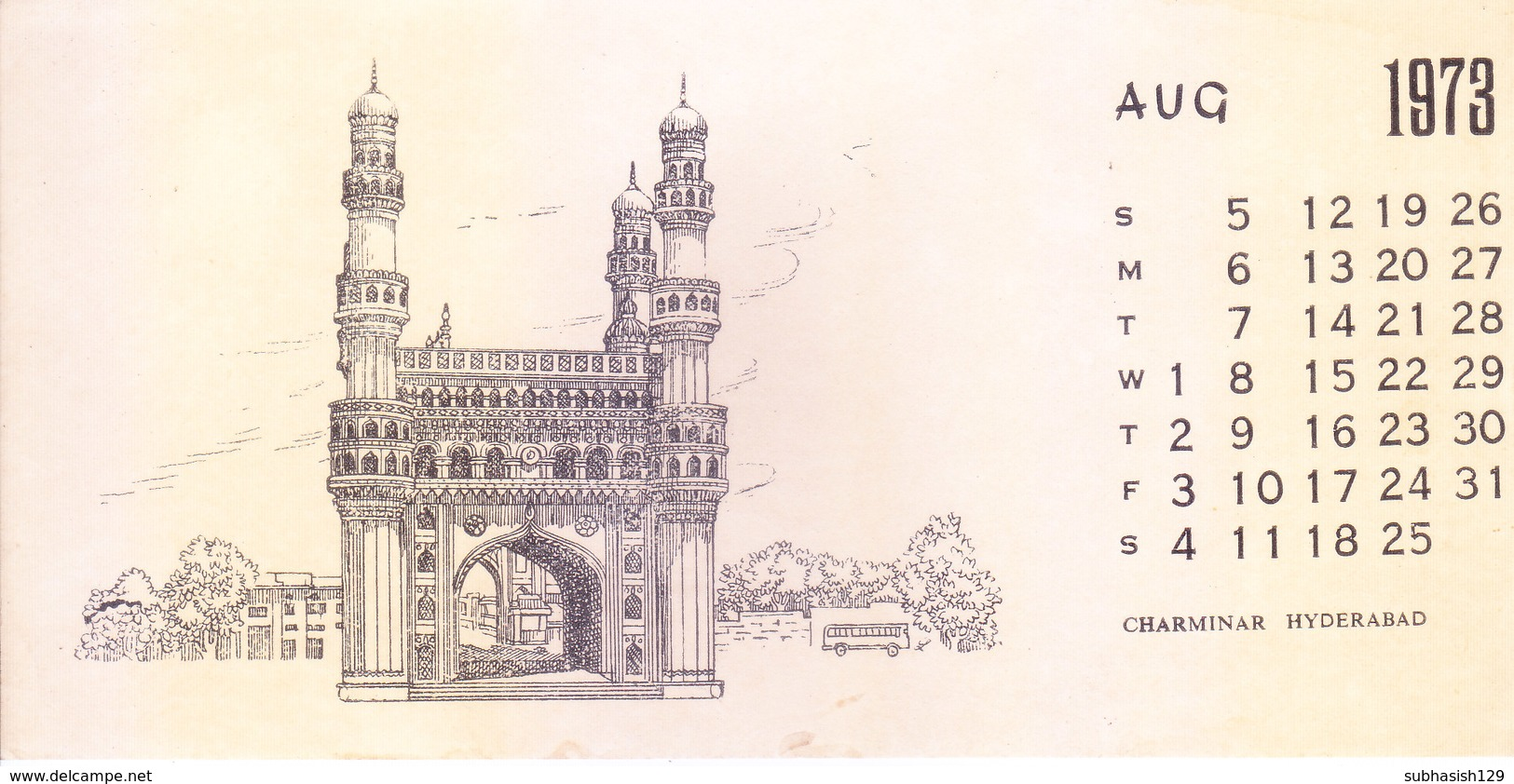 INDIA - RARE AND OLD PAPER CALENDAR - AUGUST 1973 -  PRINTED HAND SKETCH - CHARMINAR, HYDERABAD - ANTIQUE ITEM - Big : 1971-80