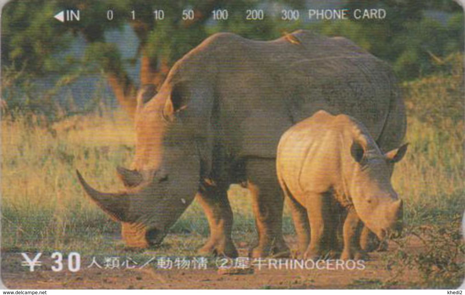 Télécarte NEUVE TAMURA De Chine - Animal - RHINOCEROS & Petit - RHINO MINT CHINA Phonecard - NASHORN TK - BE 67 - Chine
