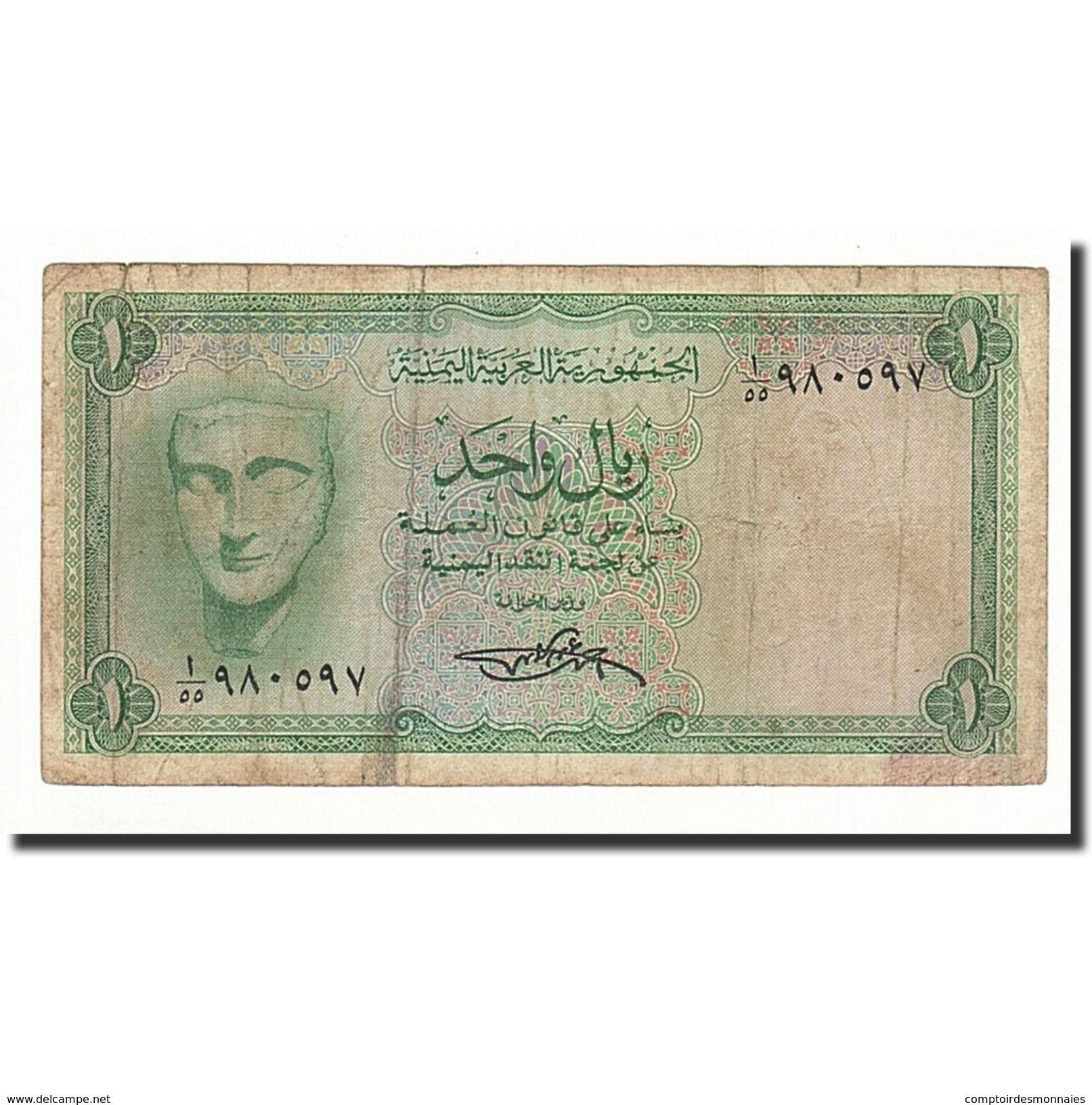 Yemen Arab Republic, 1 Rial, Undated (1969), KM:6a, TB - Yémen