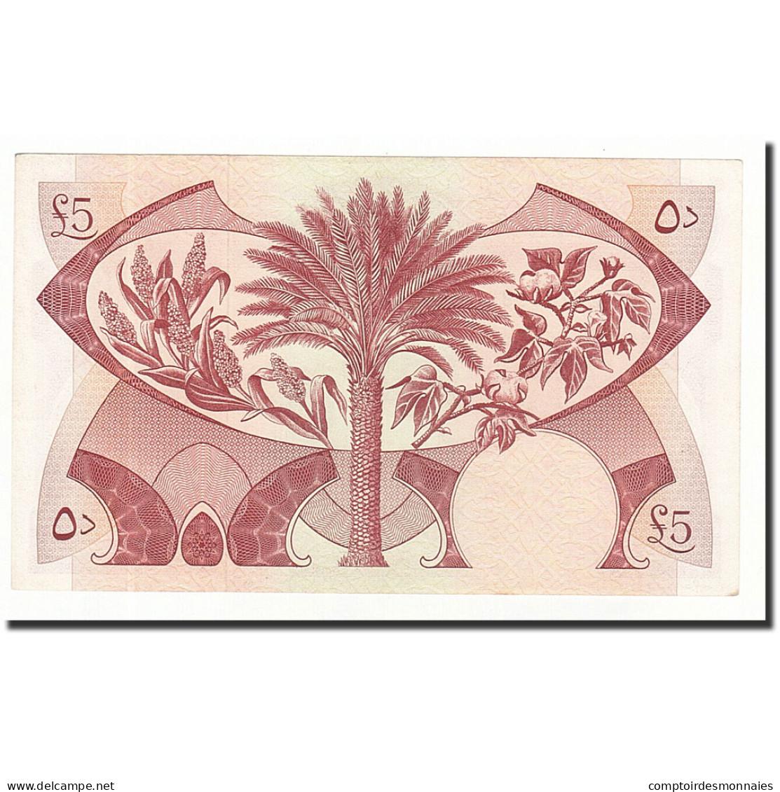 Yemen Democratic Republic, 5 Dinars, Undated (1965), KM:4b, NEUF - Yémen