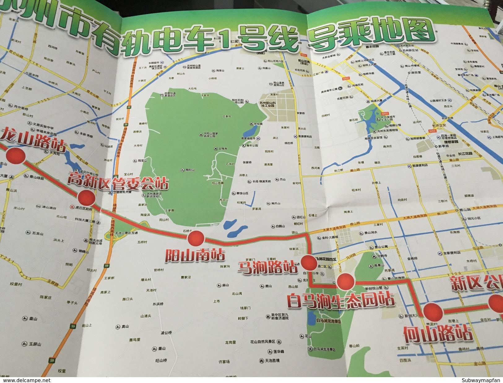 Transit Map Shenzen - Subway Bus Tram - World