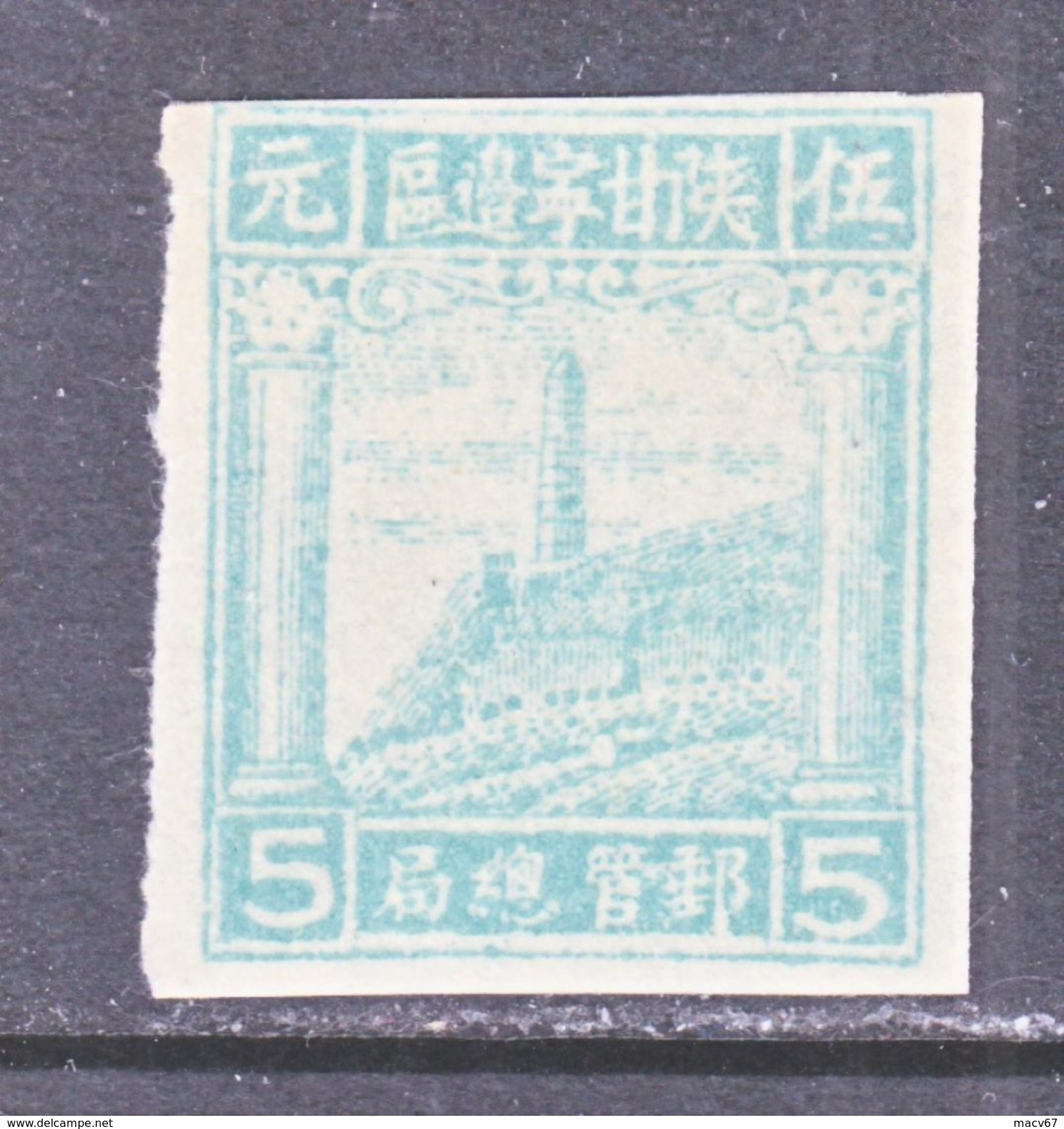 PRC  LIBERATED AREA  NORTH-WEST  4L 28  * - Western-China 1949-50