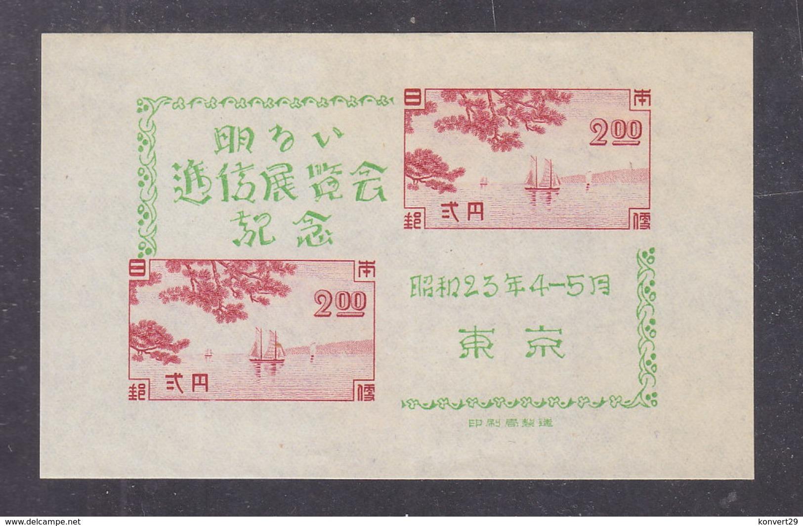 Japan 1948 Tokyo Philatelic Exhibitions  Mi# Bl 20 MNH - Blocks & Sheetlets