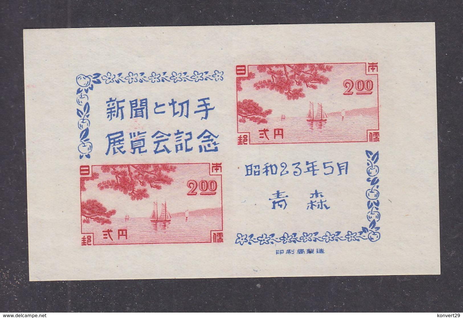 Japan 1948 Aomori Philatelic Exhibitions  Mi# Bl 21 MNH - Blocks & Sheetlets