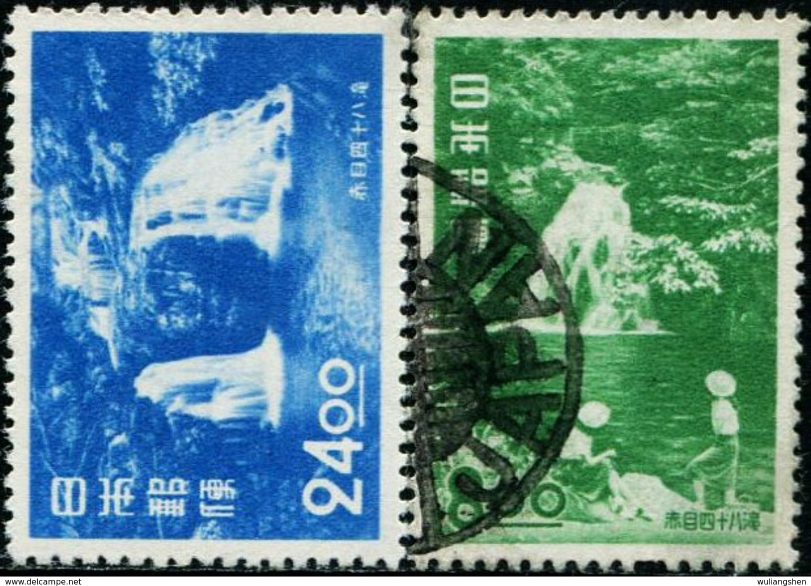 NP1025 Japan 1951 Waterfall Scenery 2V MNH - 1989-... Emperor Akihito (Heisei Era)