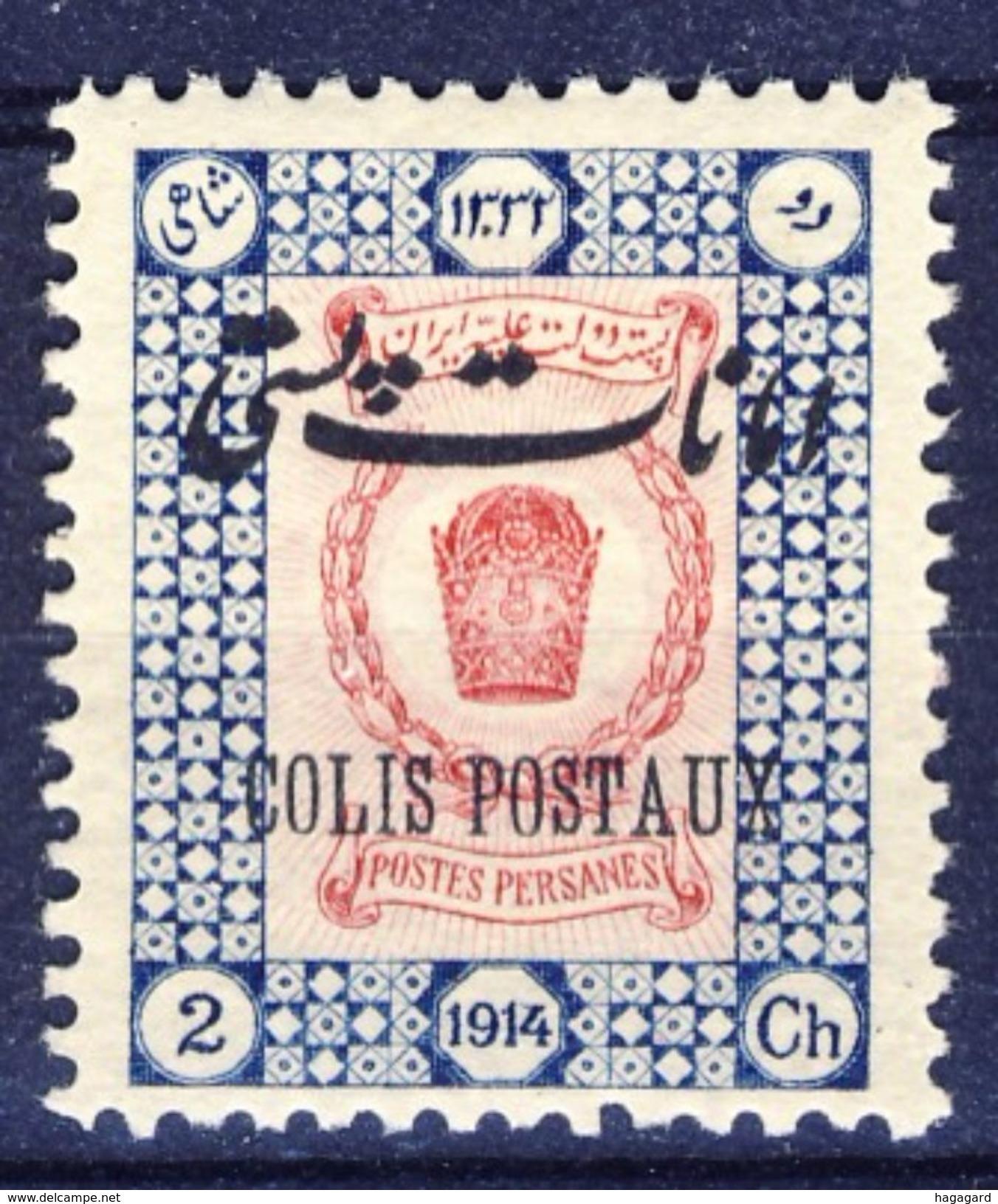 +Iran 1915. Colis Postaux. Michel 19. MH(*) - Iran