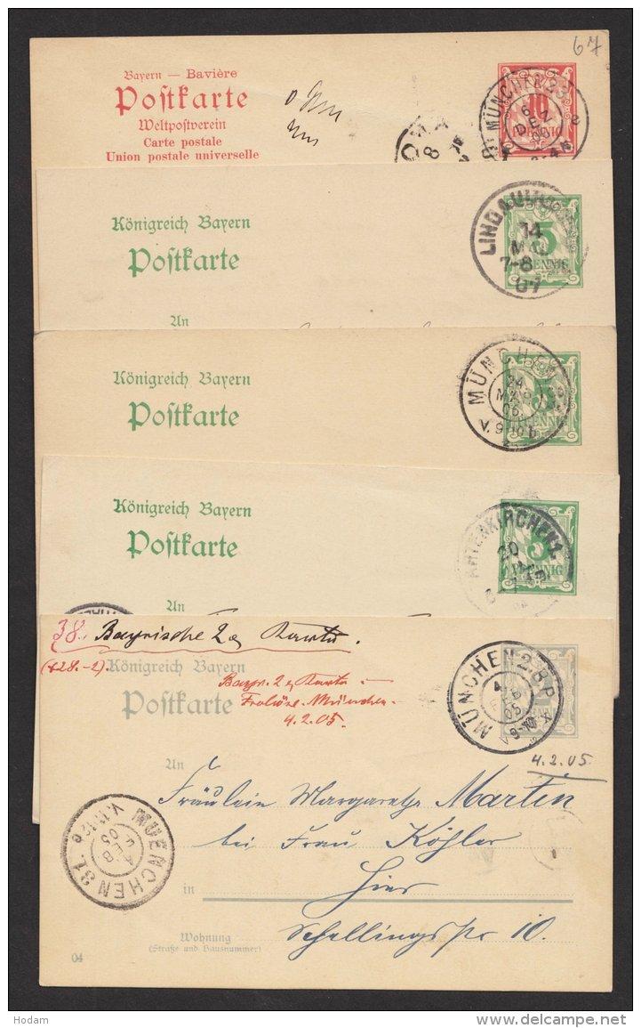 "5 Bedarfskarten ""Rauten"", Dabei Ausland, O - Bayern"