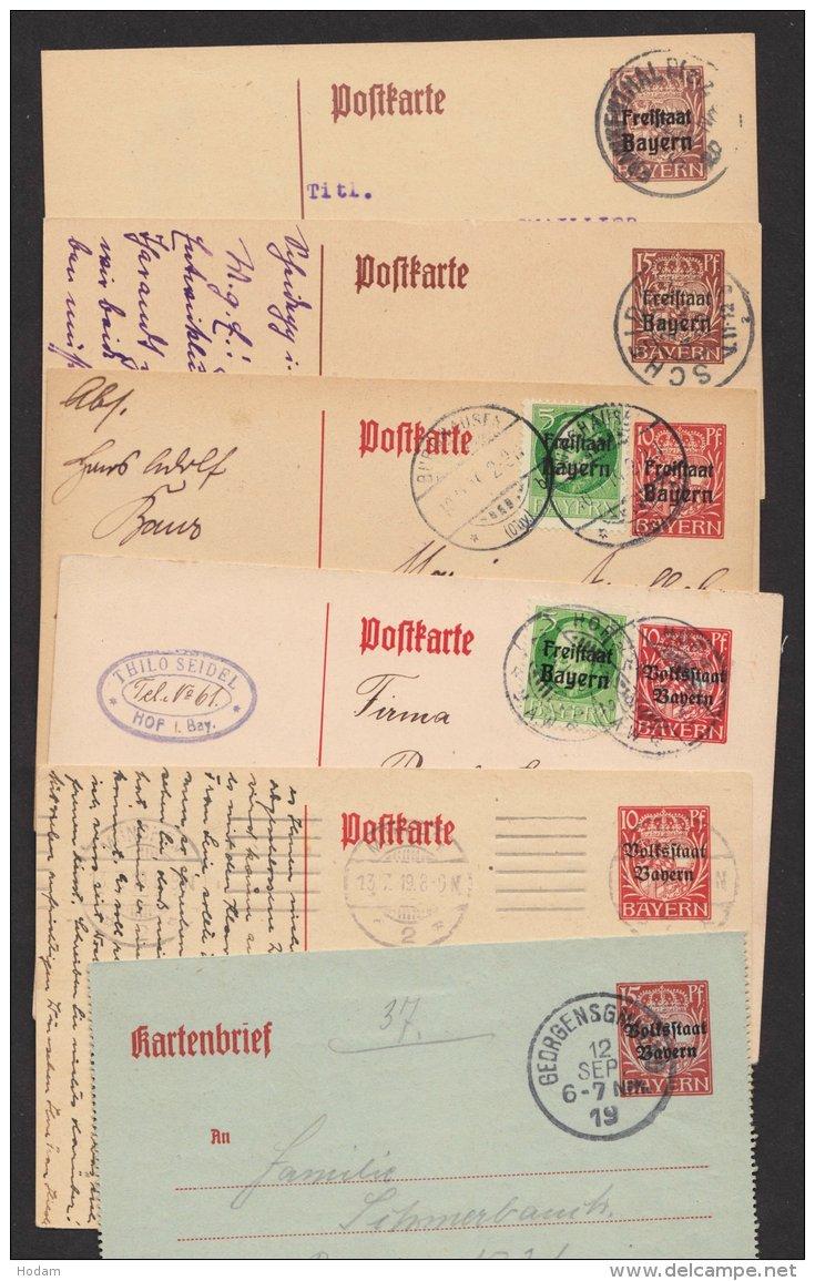 5 Verschiedene Aufdruck- Ganzsachen, Bedarf, O - Bayern