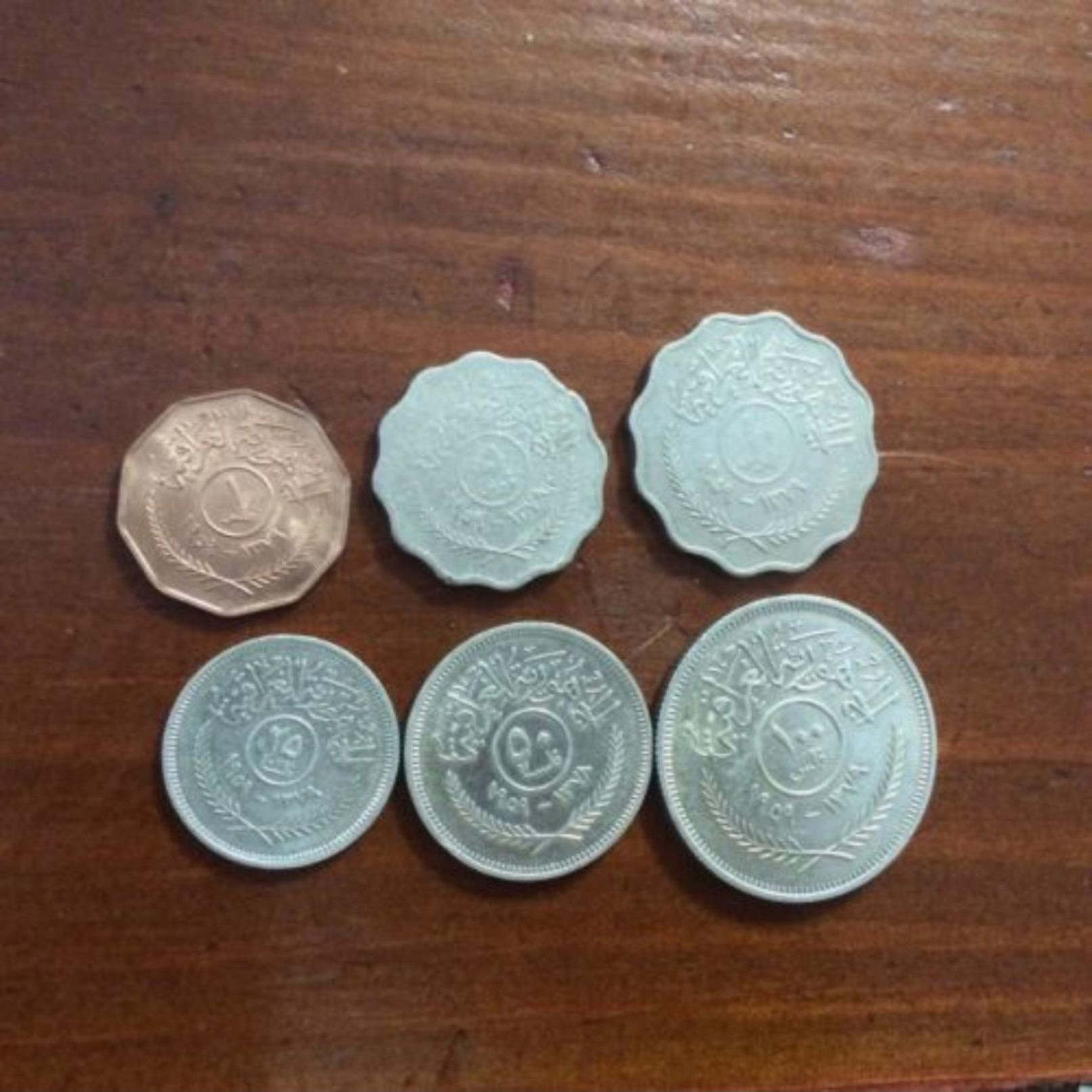 Iraq Set Coins 1959 Very Nice Condition  From 1 Fils - 100 Fils Abd Al Kareem Qasiem  ( 3 Silver Coins ) - Iraq