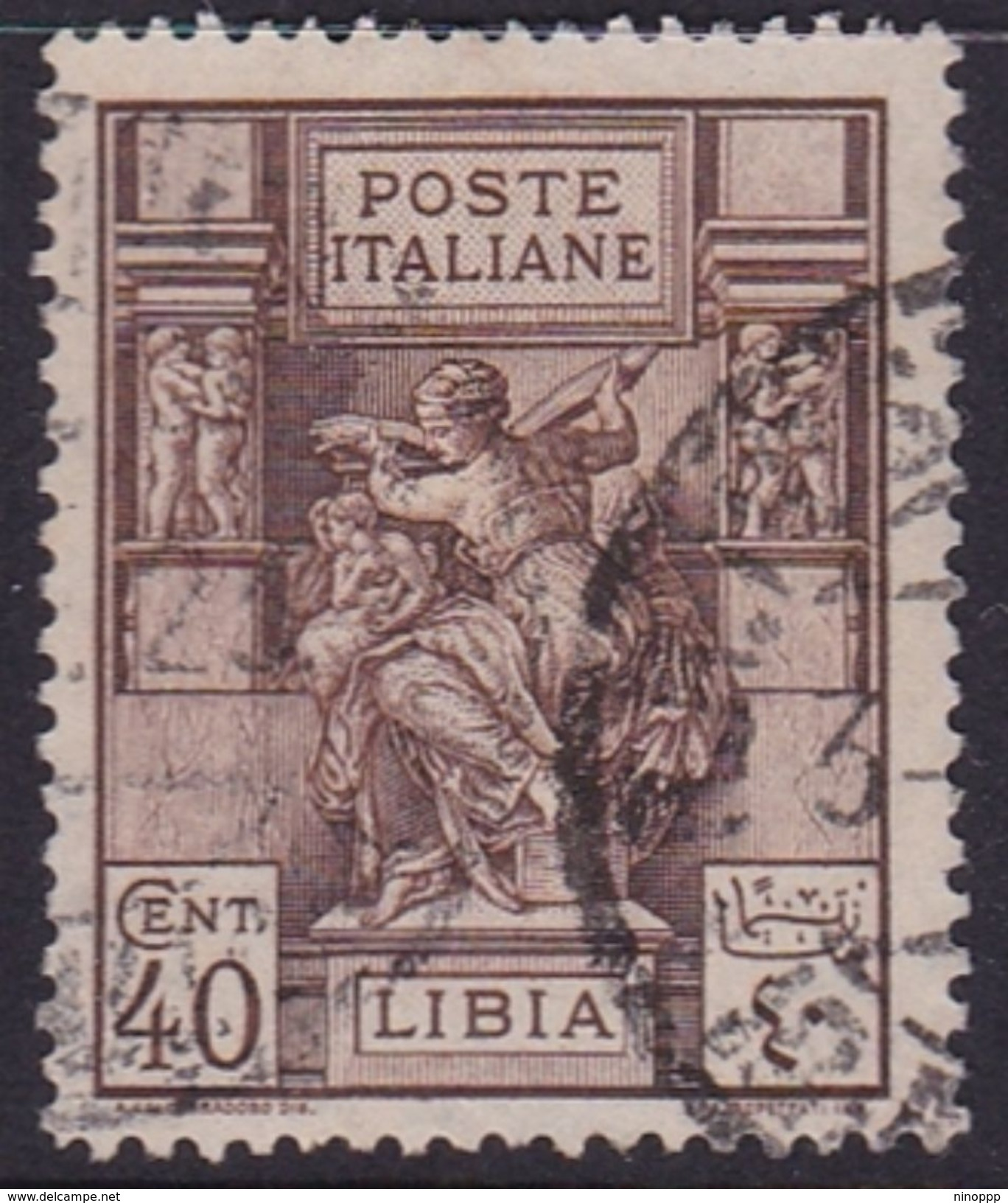 Italy-Colonies And Territories-Libya S 41 1924 ,Libyan Sibyl,40c Brown Used - Libya
