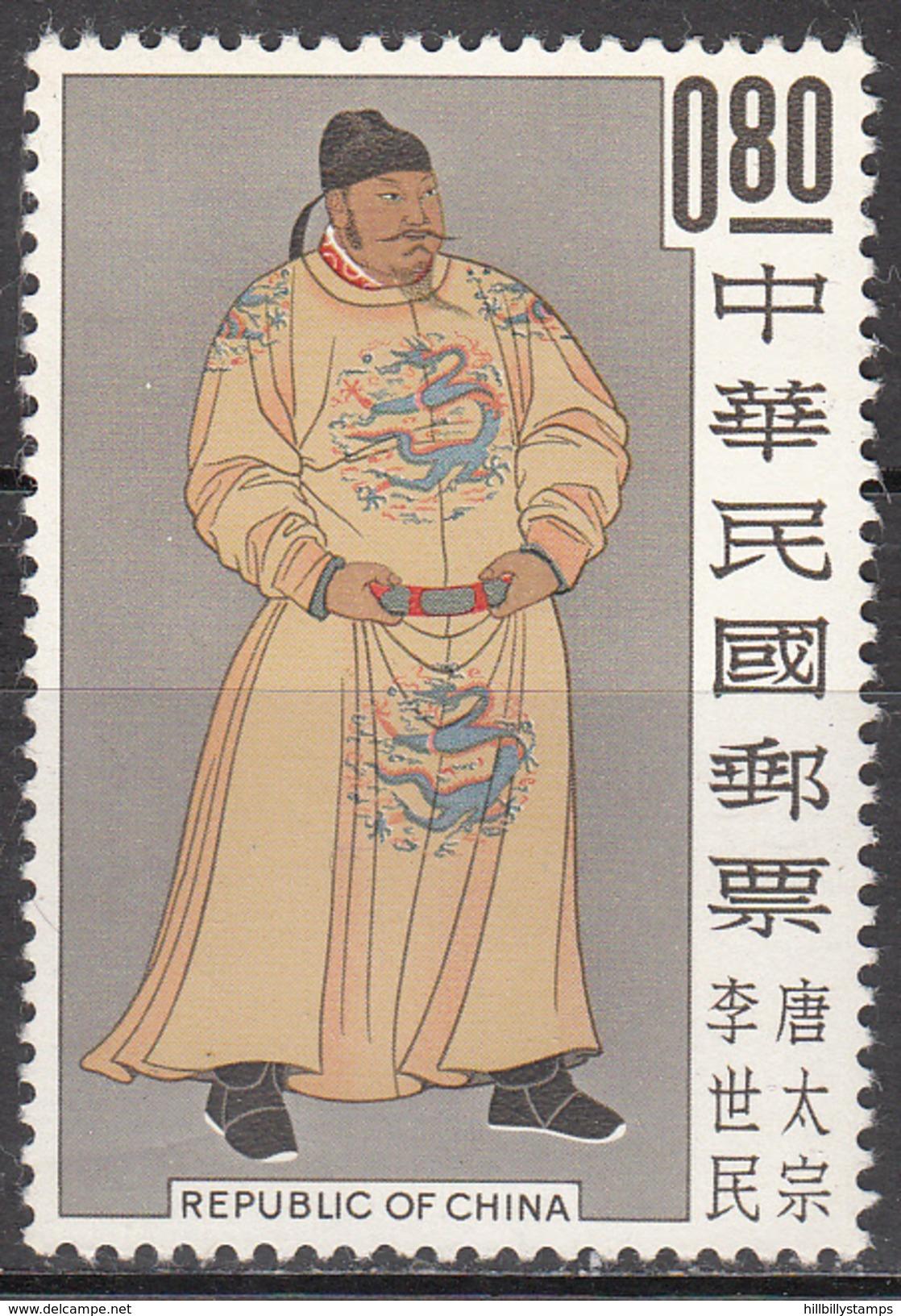 CHINA REPUBLIC   SCOTT NO. 1355       MNH     YEAR 1962 - Nuovi