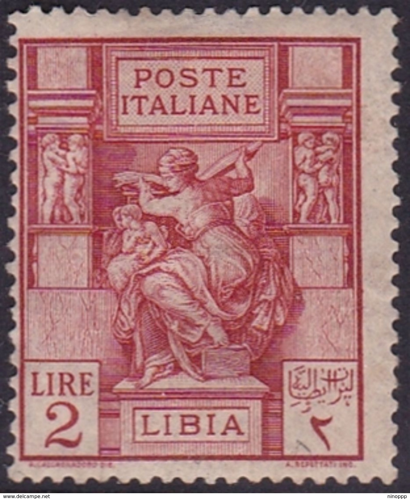 Italy-Colonies And Territories-Libya S 43 1924 ,Libyan Sibyl,2 Lire Carmine,mint Hinged - Libya