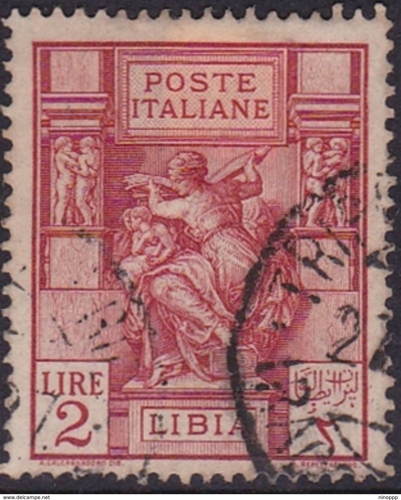 Italy-Colonies And Territories-Libya S 43 1924 ,Libyan Sibyl,2 Lire Carmine,used - Libya