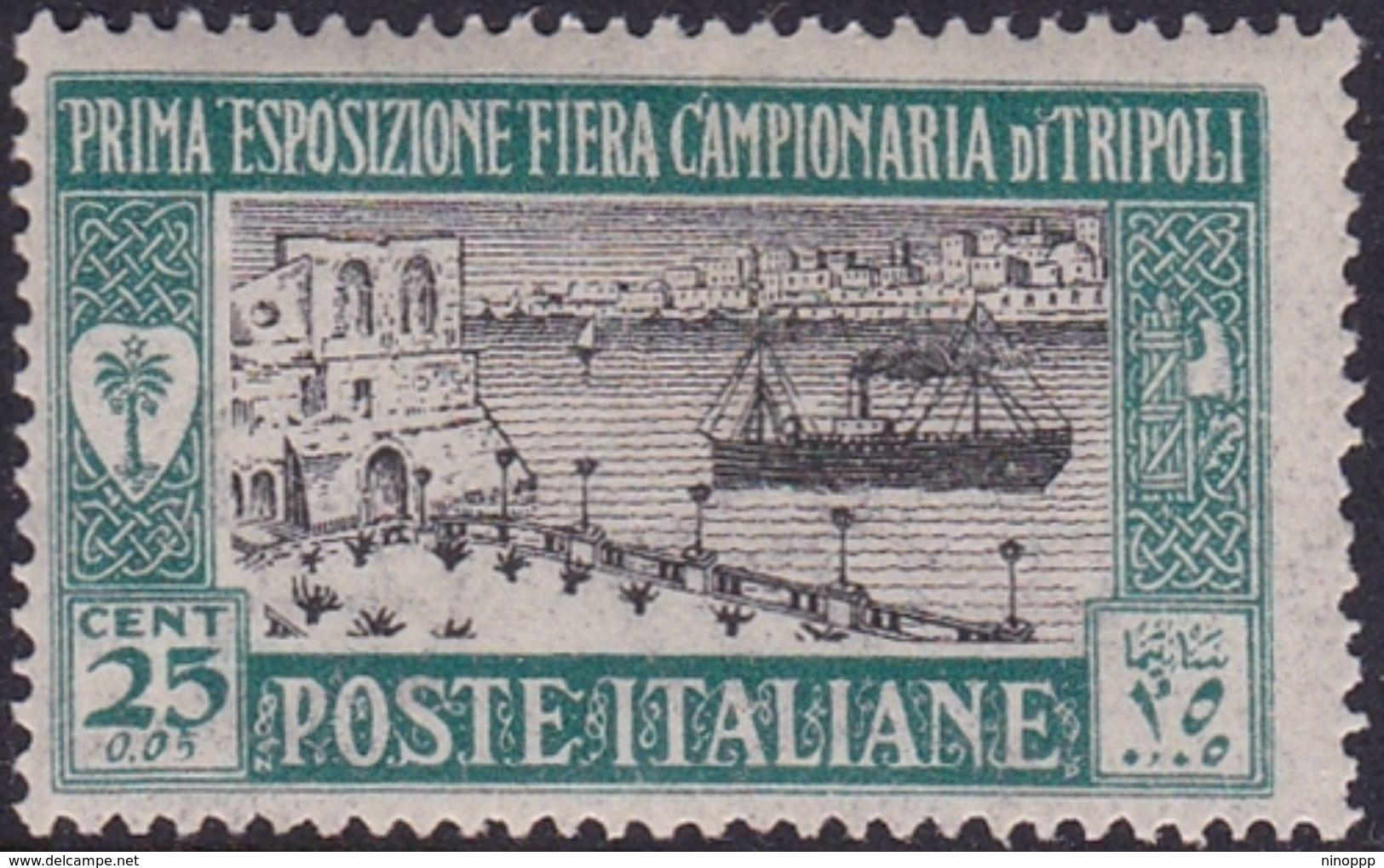 Italy-Colonies And Territories-Libya S 67 1927 1st Tripoli Fair,25c+5c Lilac,mint Hinged - Libya