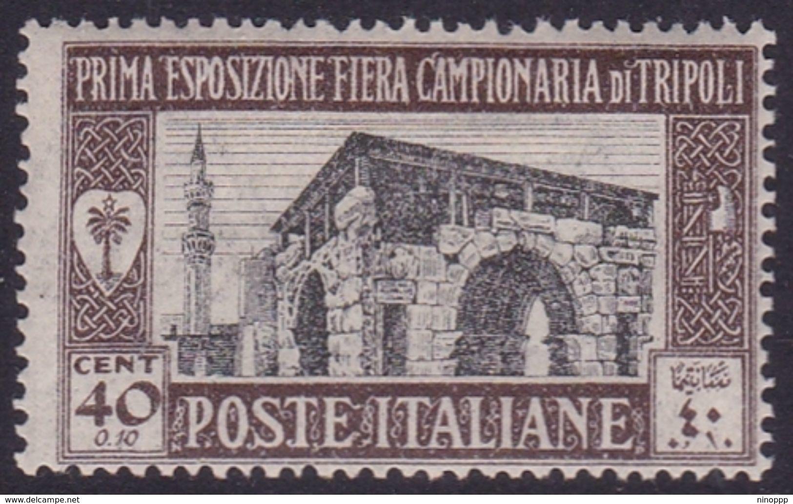 Italy-Colonies And Territories-Libya S 68 1927 1st Tripoli Fair,40c+10c Brown,mint Hinged - Libya