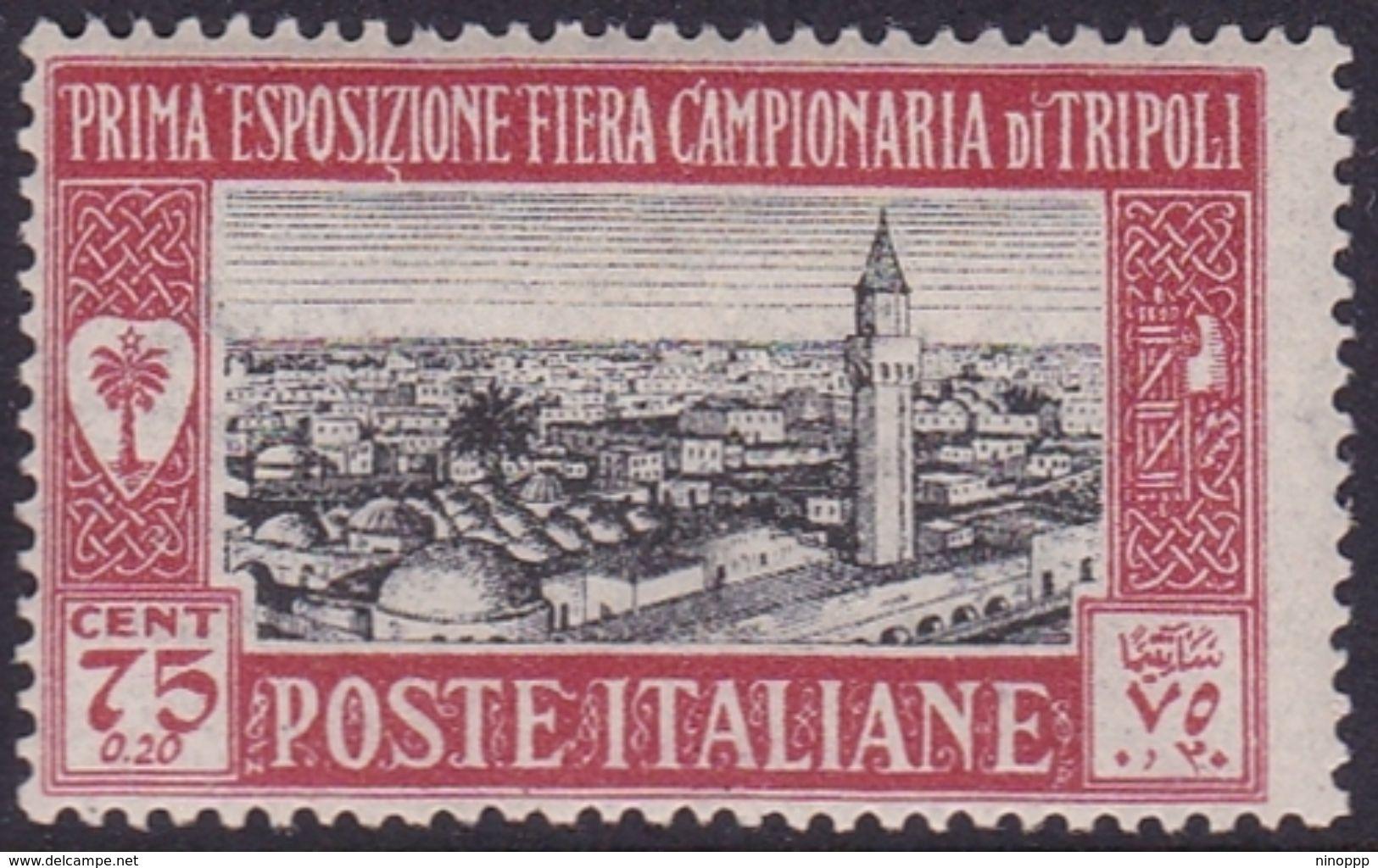 Italy-Colonies And Territories-Libya S 70 1927 1st Tripoli Fair,75c+20c Carmine,mint Hinged - Libya
