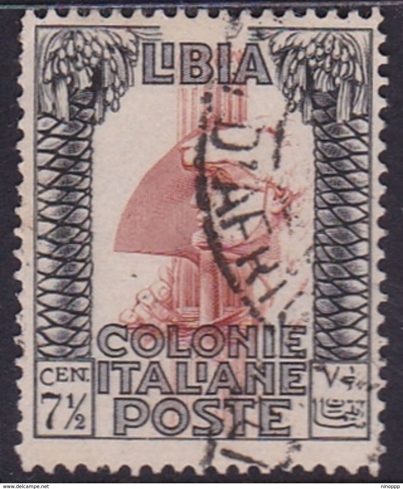 Italy-Colonies And Territories-Libya S 103 1931 Roman Legionary 7,5 C Perf 14,used - Libya