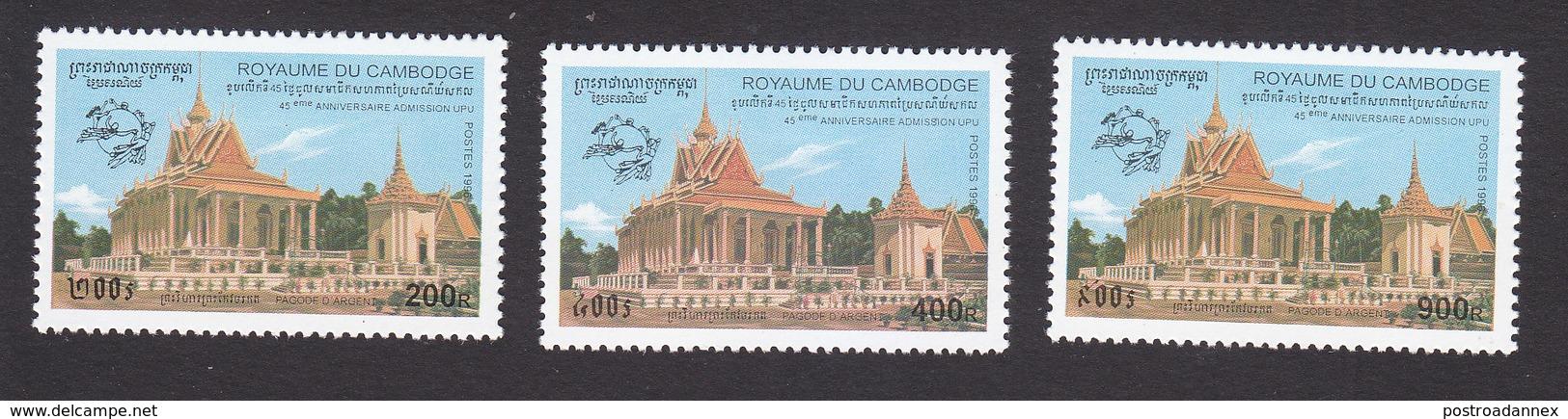 Cambodia, Scott #1578-1580, Mint Hinged, UPU, Issued 1996 - Cambodge