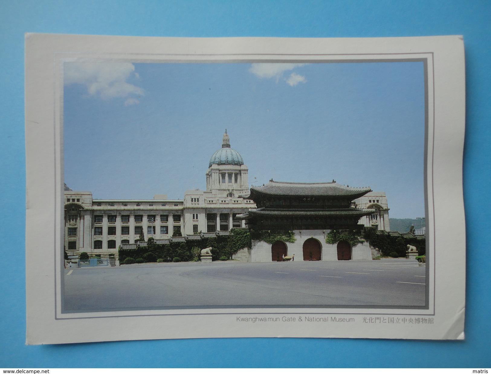 Kwanghwa Mun Gate & National Museum - Corea Del Sud - Corea Del Sud