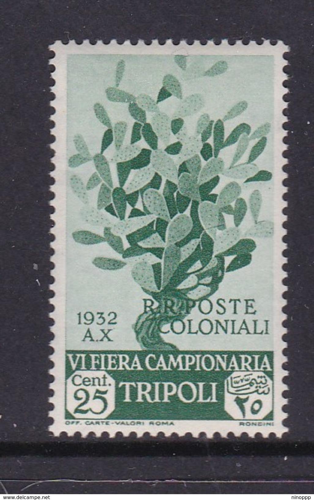 Italy-Colonies And Territories-Libya S 110 1932 Sixth Sample Fair,Tripoli ,25c Green,papaya Tree,mint Hinged - Libya