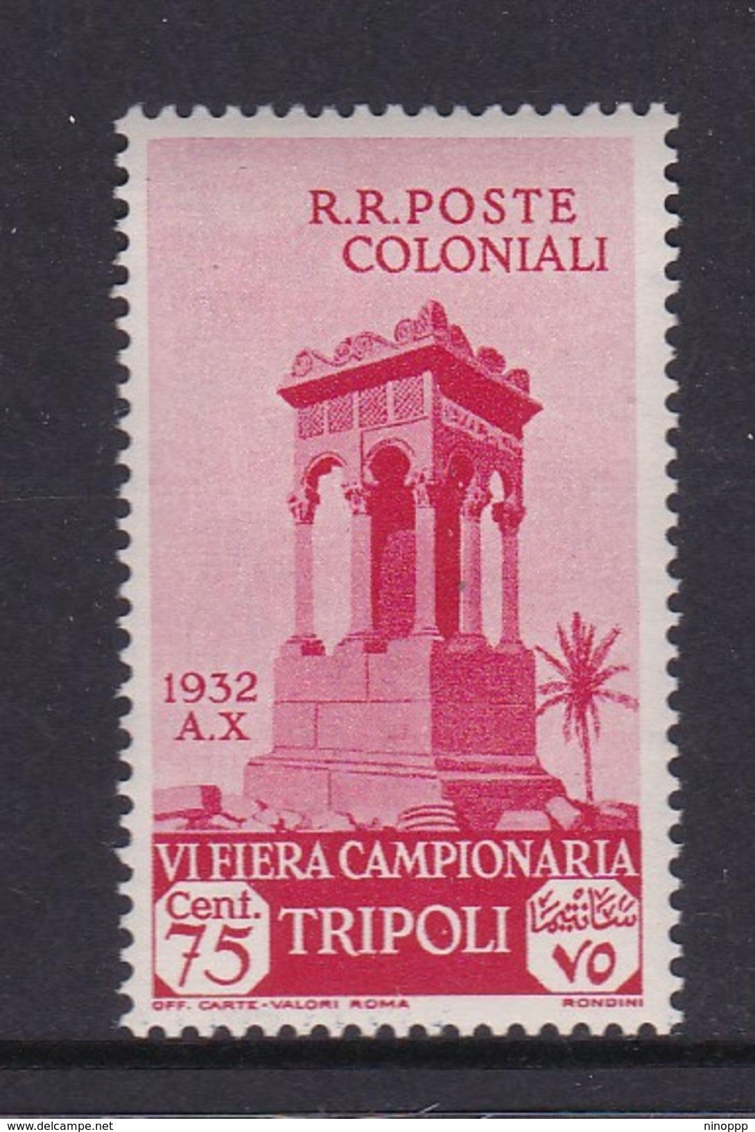 Italy-Colonies And Territories-Libya S 113 1932 Sixth Sample Fair,Tripoli ,75c Carmine,mausoleum Ghirza,mint Hinged - Libya